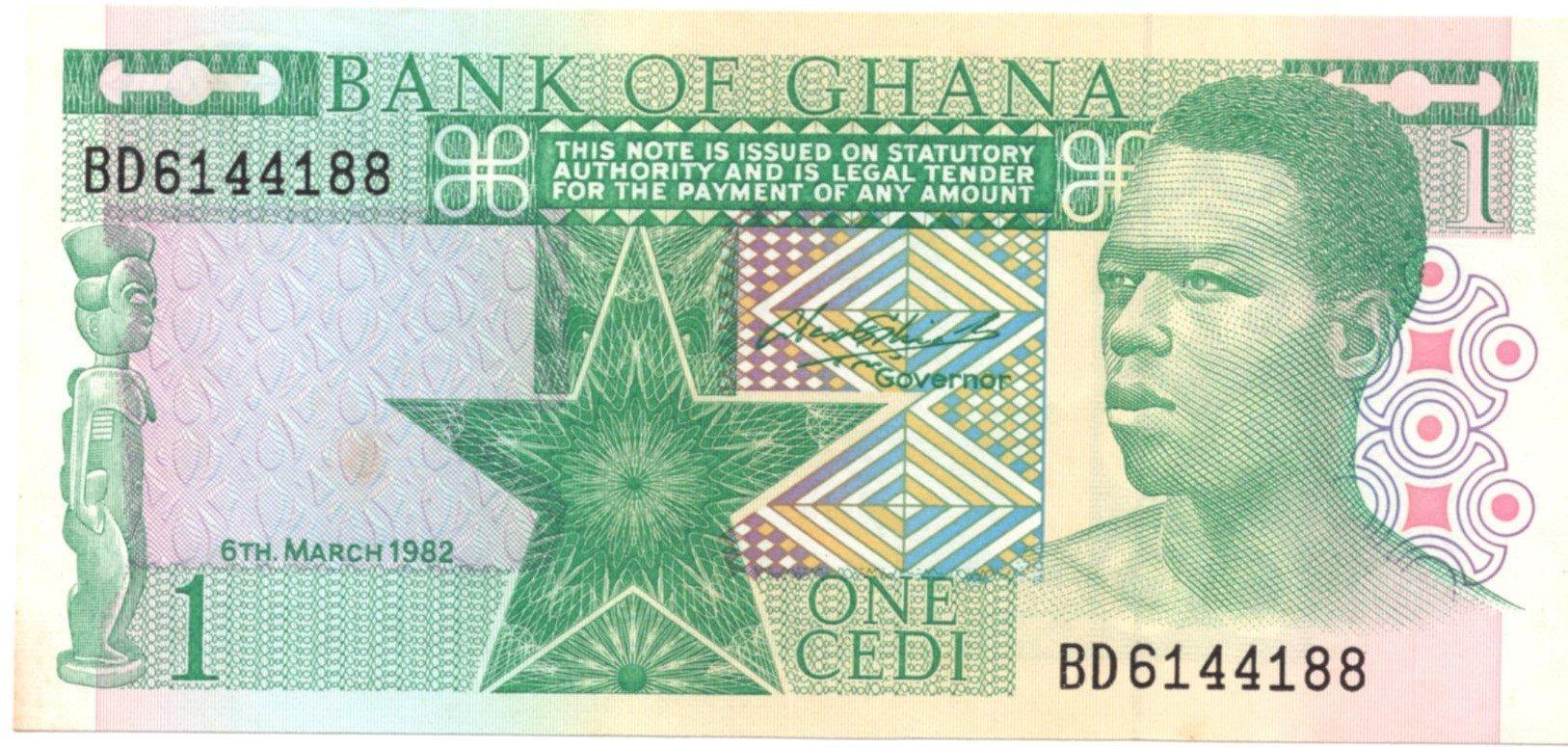 ghana 1 xcedi 1982