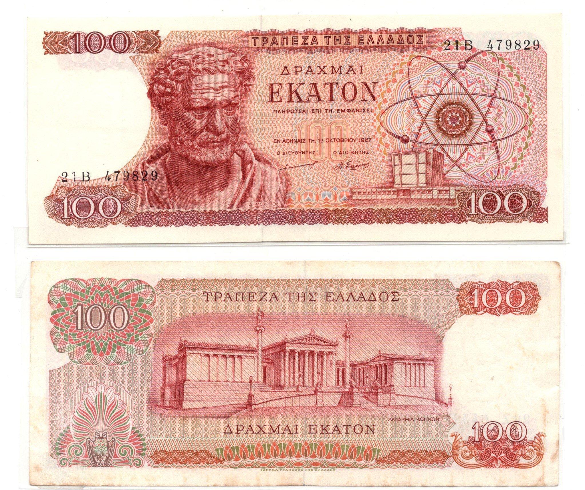 greece 100 drachmai 1967