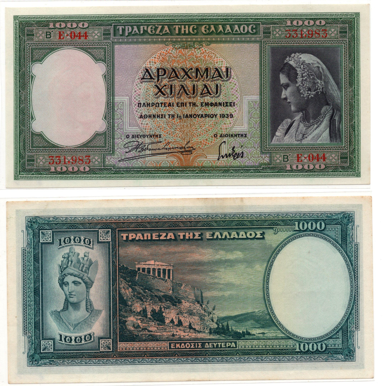 greece 1000 drachmai 1939