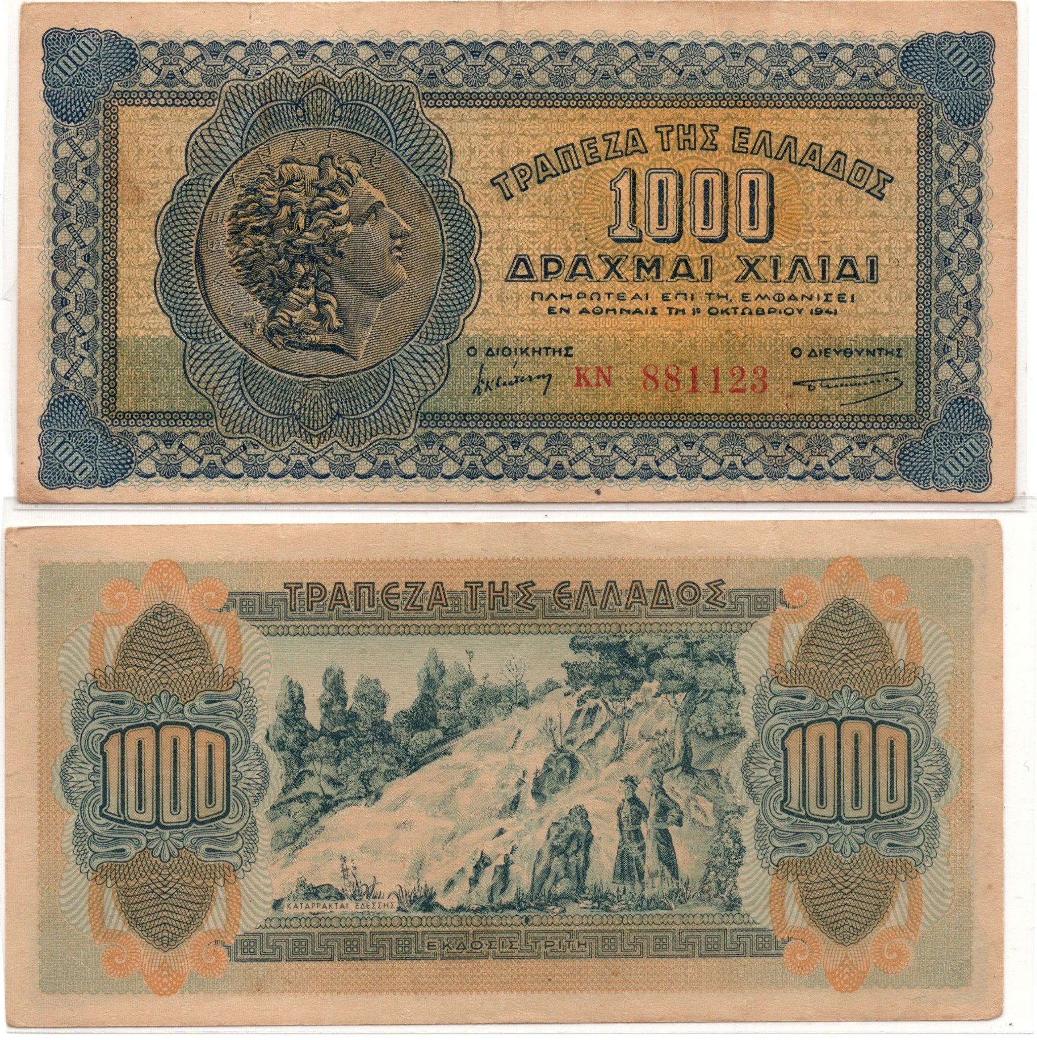 greece 1000 drachmai 1941