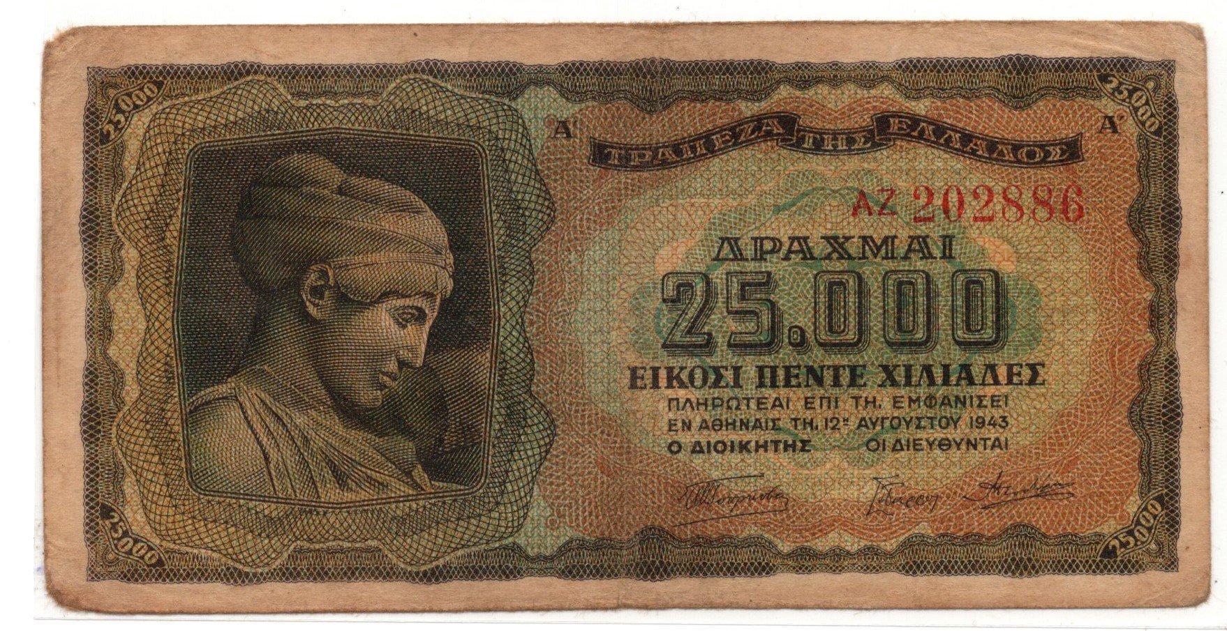 greece 25000 dracjmai 1943