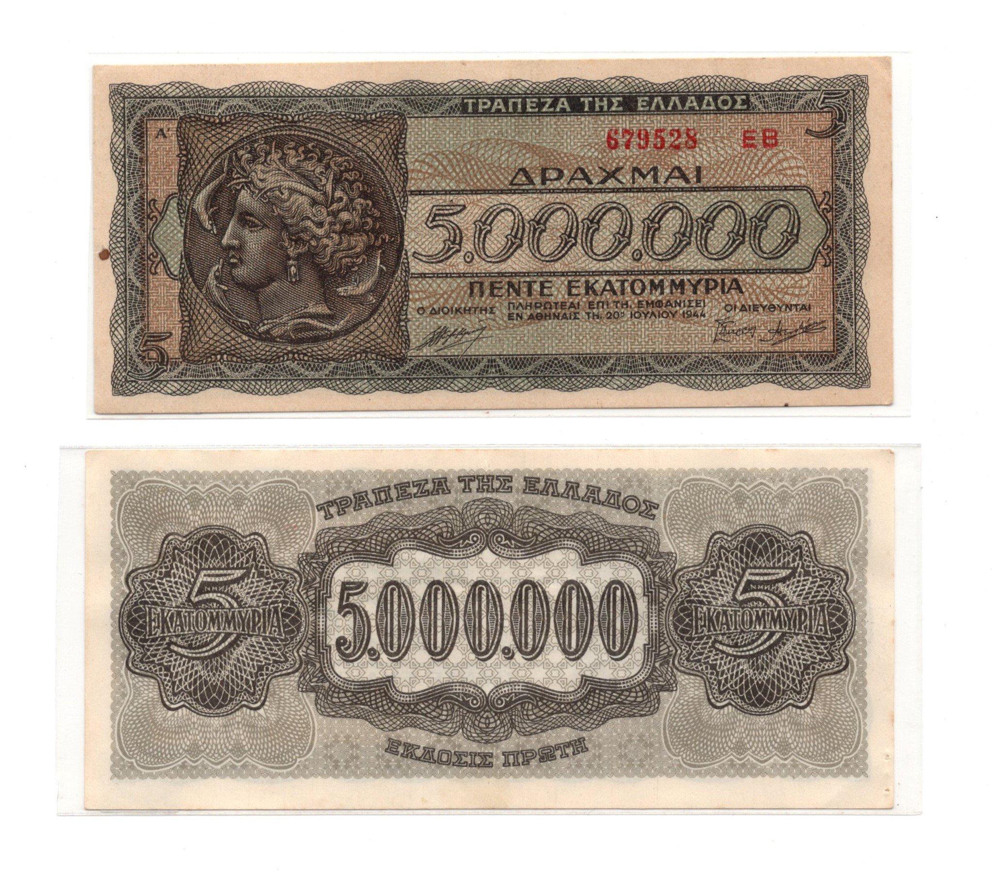 greece 5m drachmai 1944