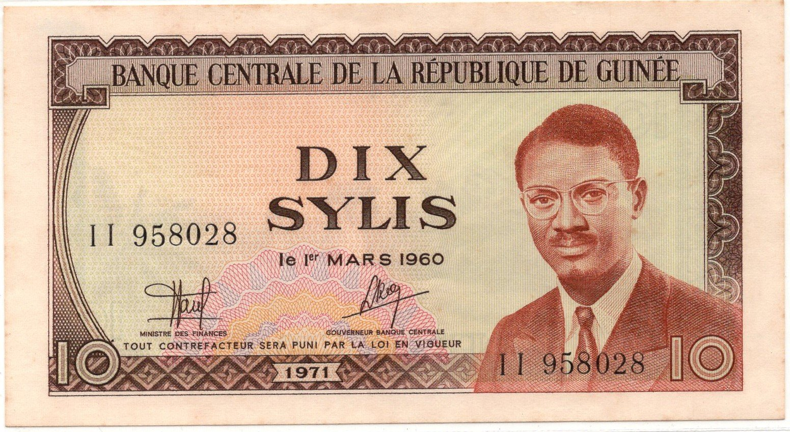 Guinea 10 sylis 1971 banknote for sale