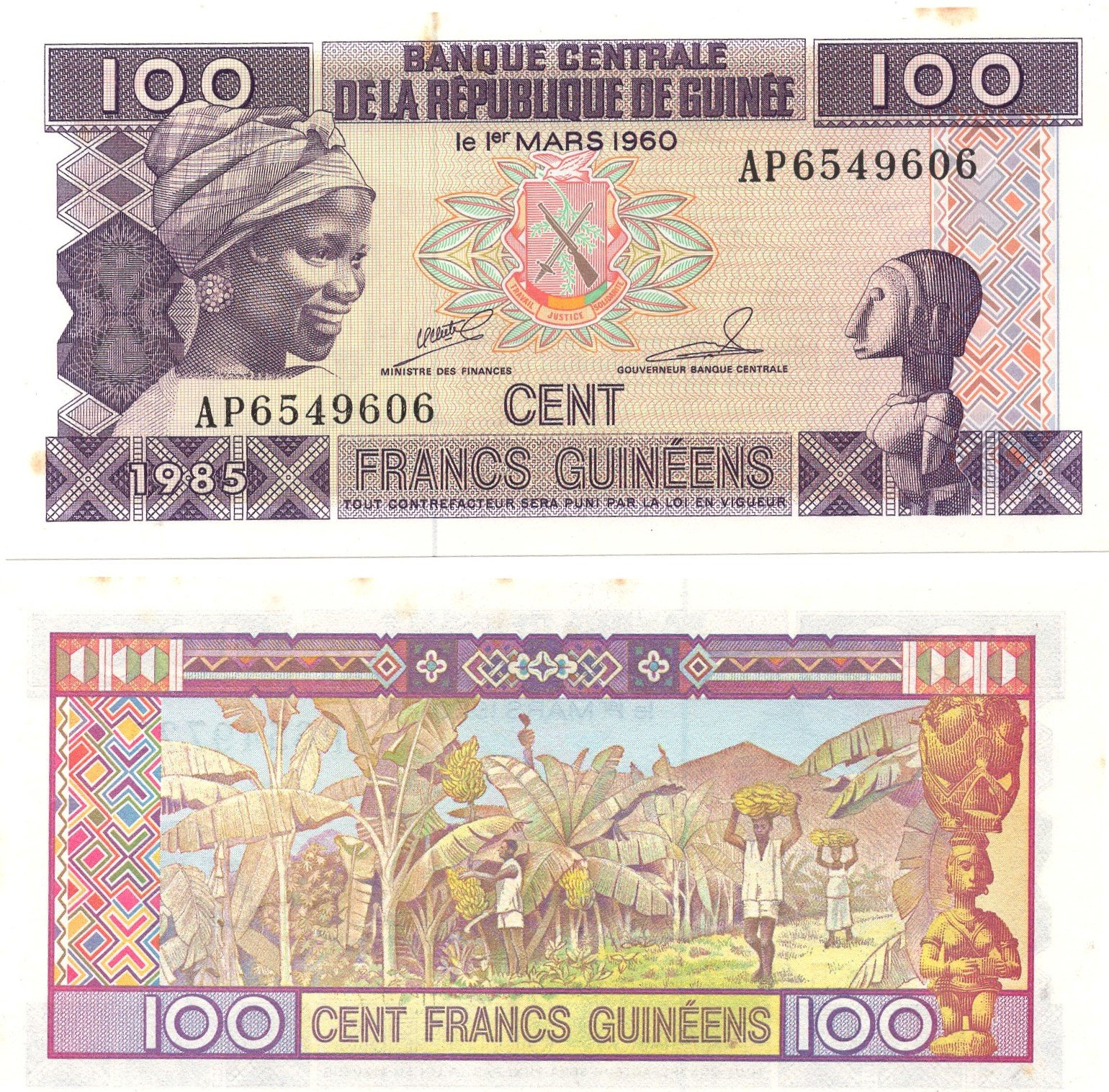 Guinea 100 guineens 1985 banknote for sale