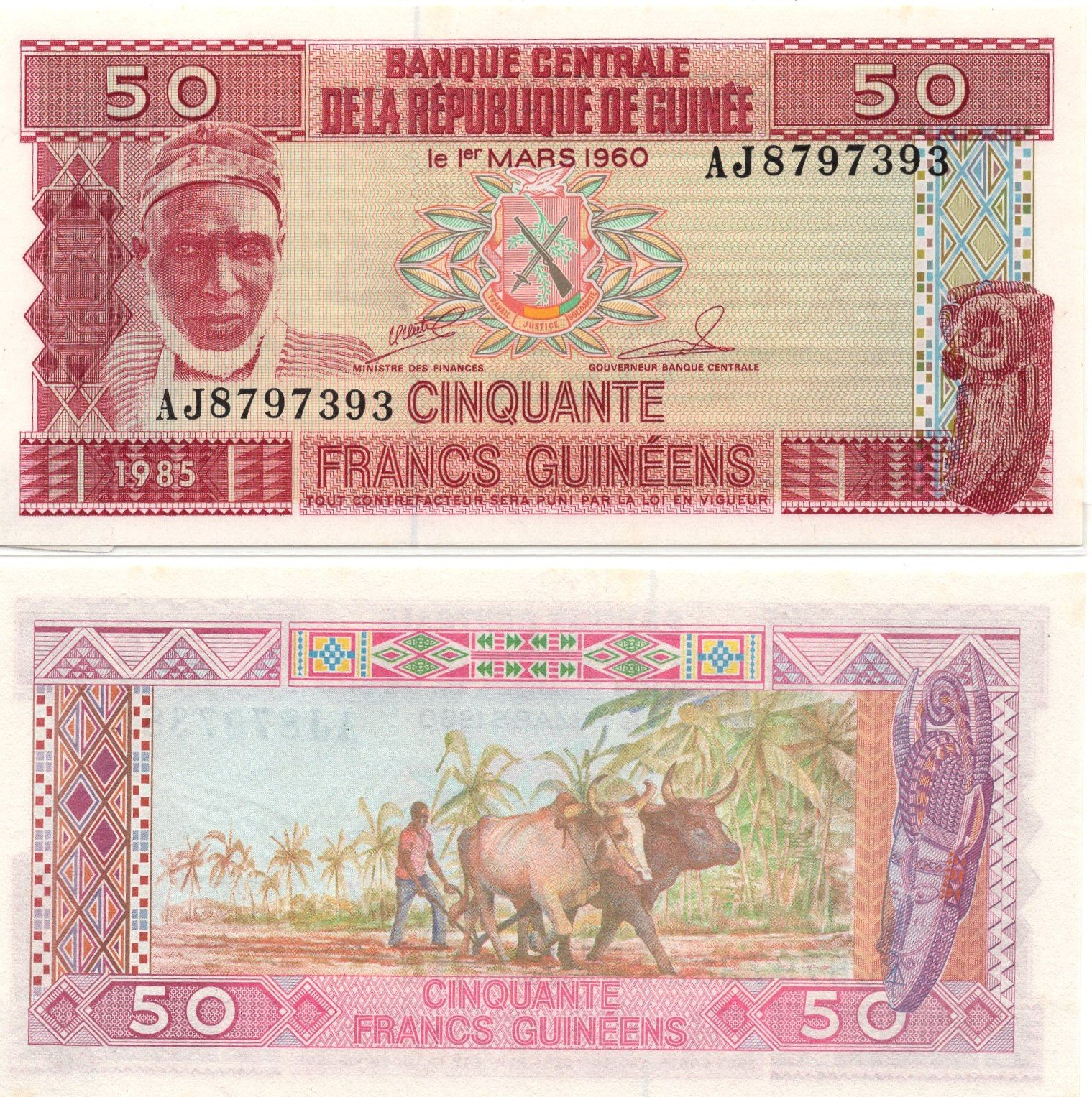 Guinea 50 guineens banknote for sale