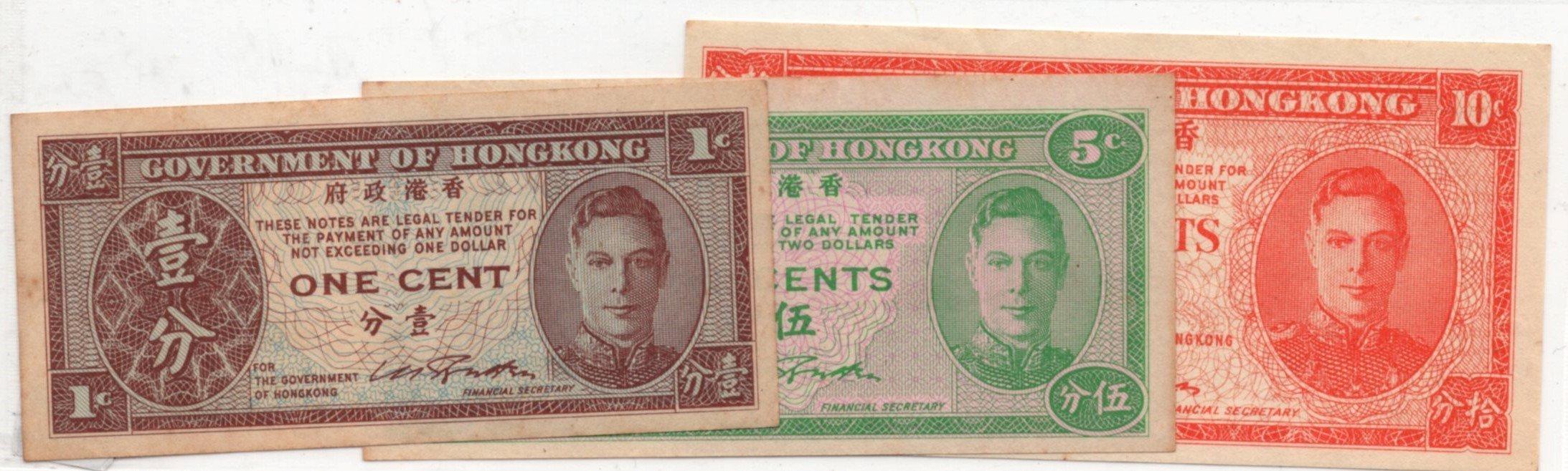 HK 1 5 10 cents