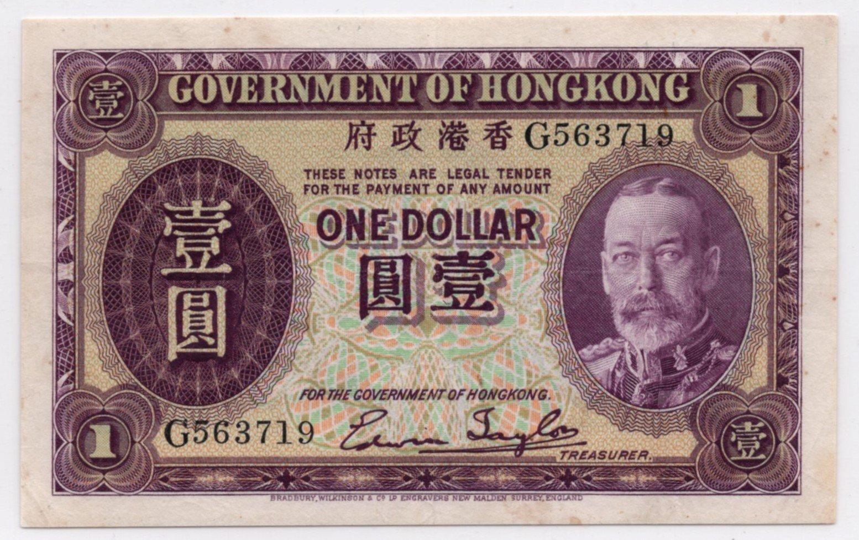 HK 1 dollar 1935