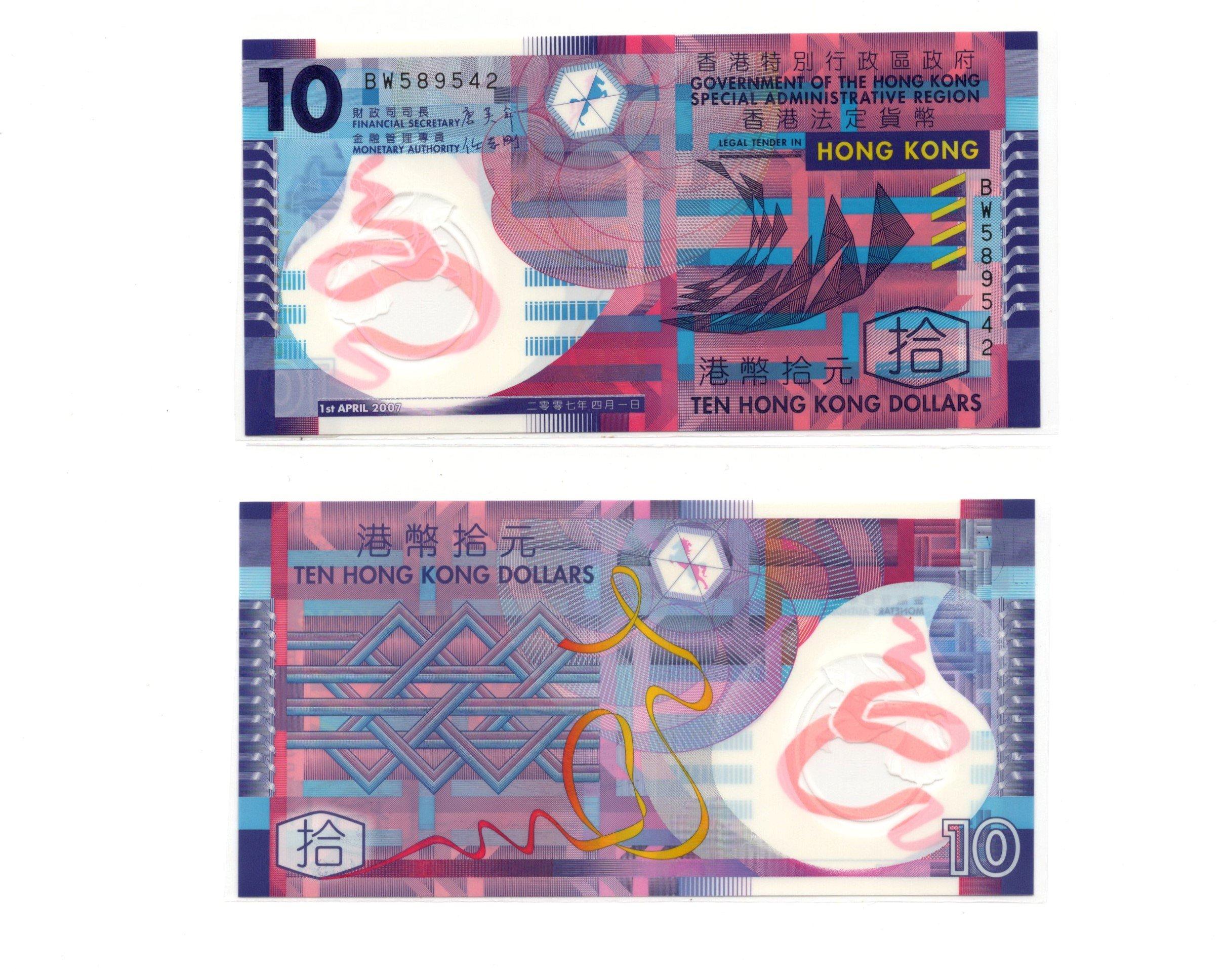 Hong Kong 10 dollars polymer