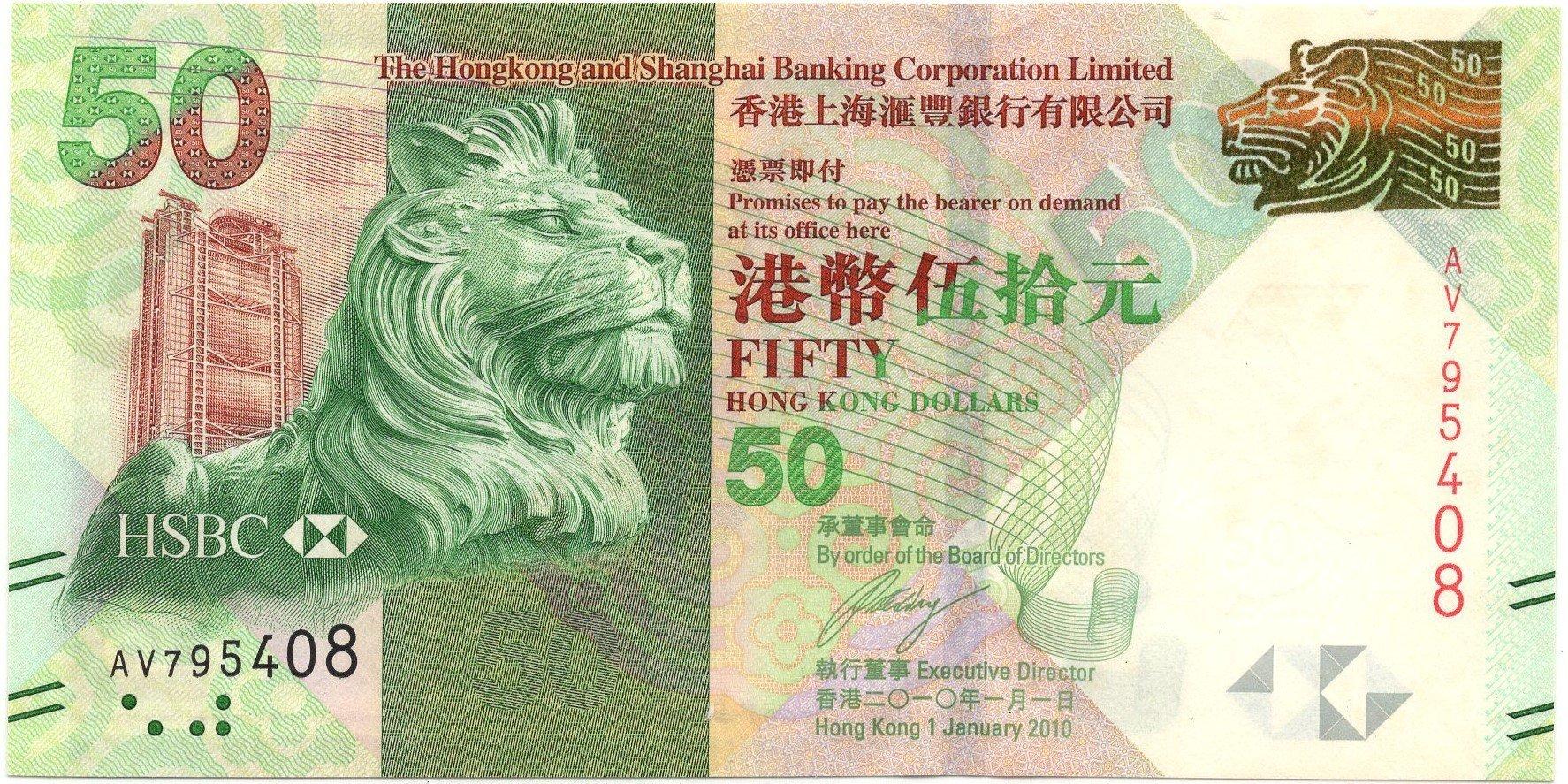 Hong Kong 50 dollars HSBC banknote for sale