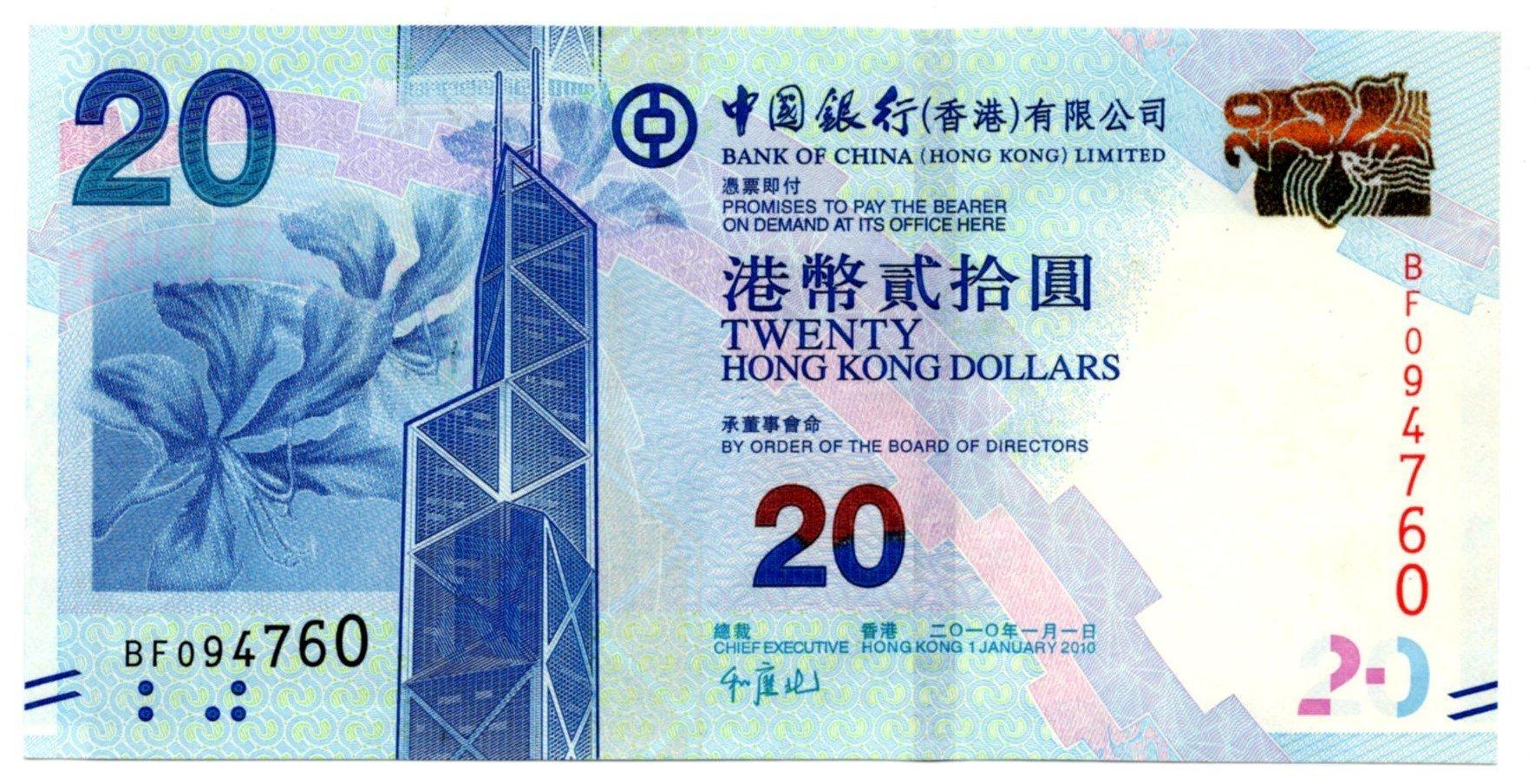 HK 20 dollars P341