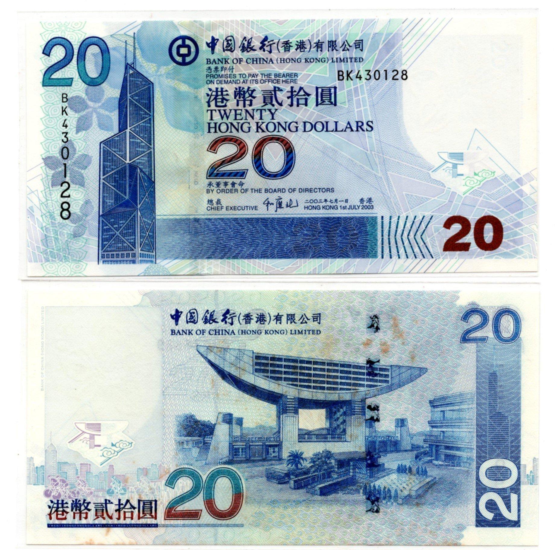 HK 20 dollars P335