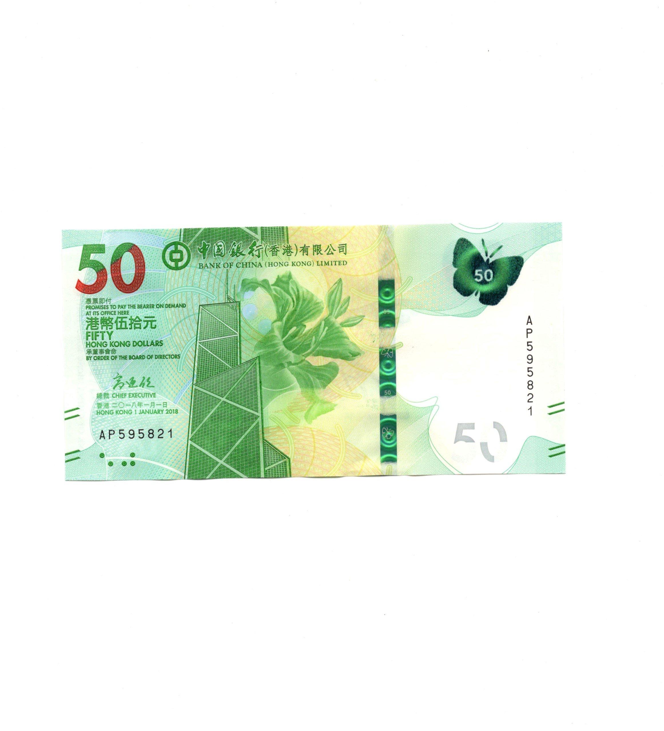 HK 50 dollars BOC