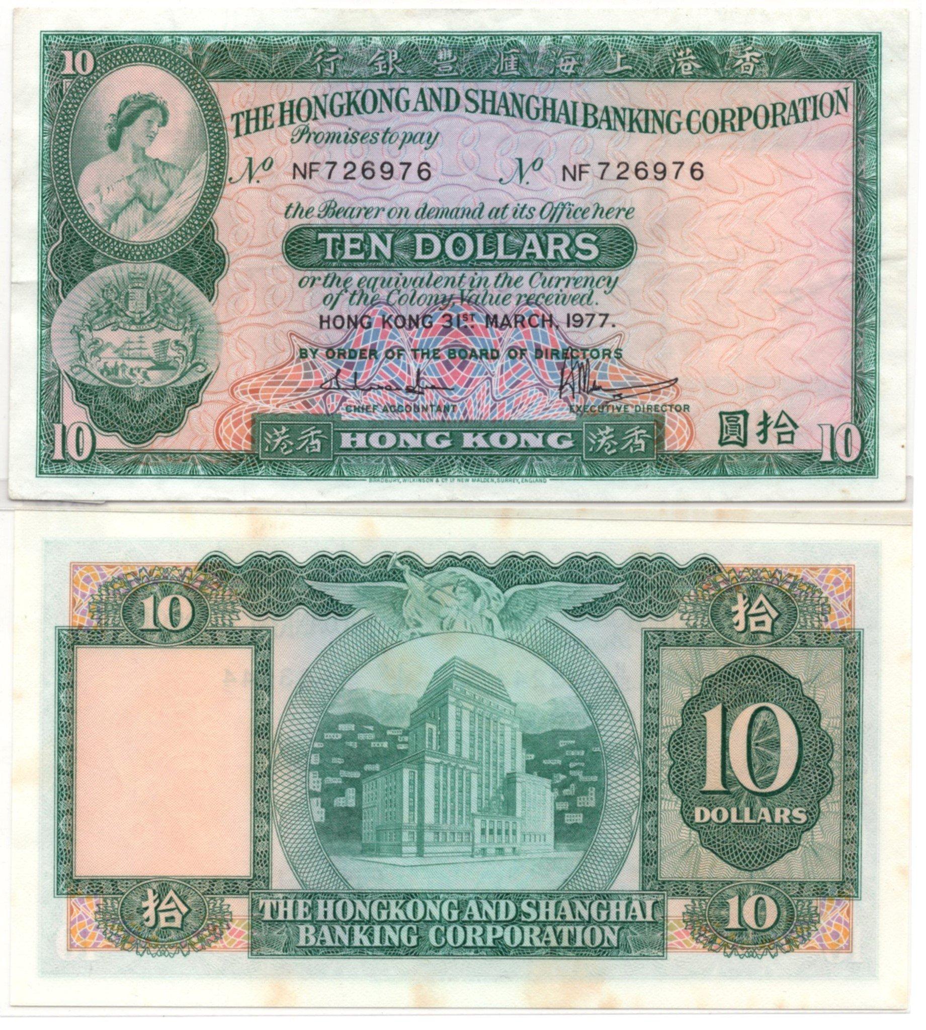 HK 10 dollars )182