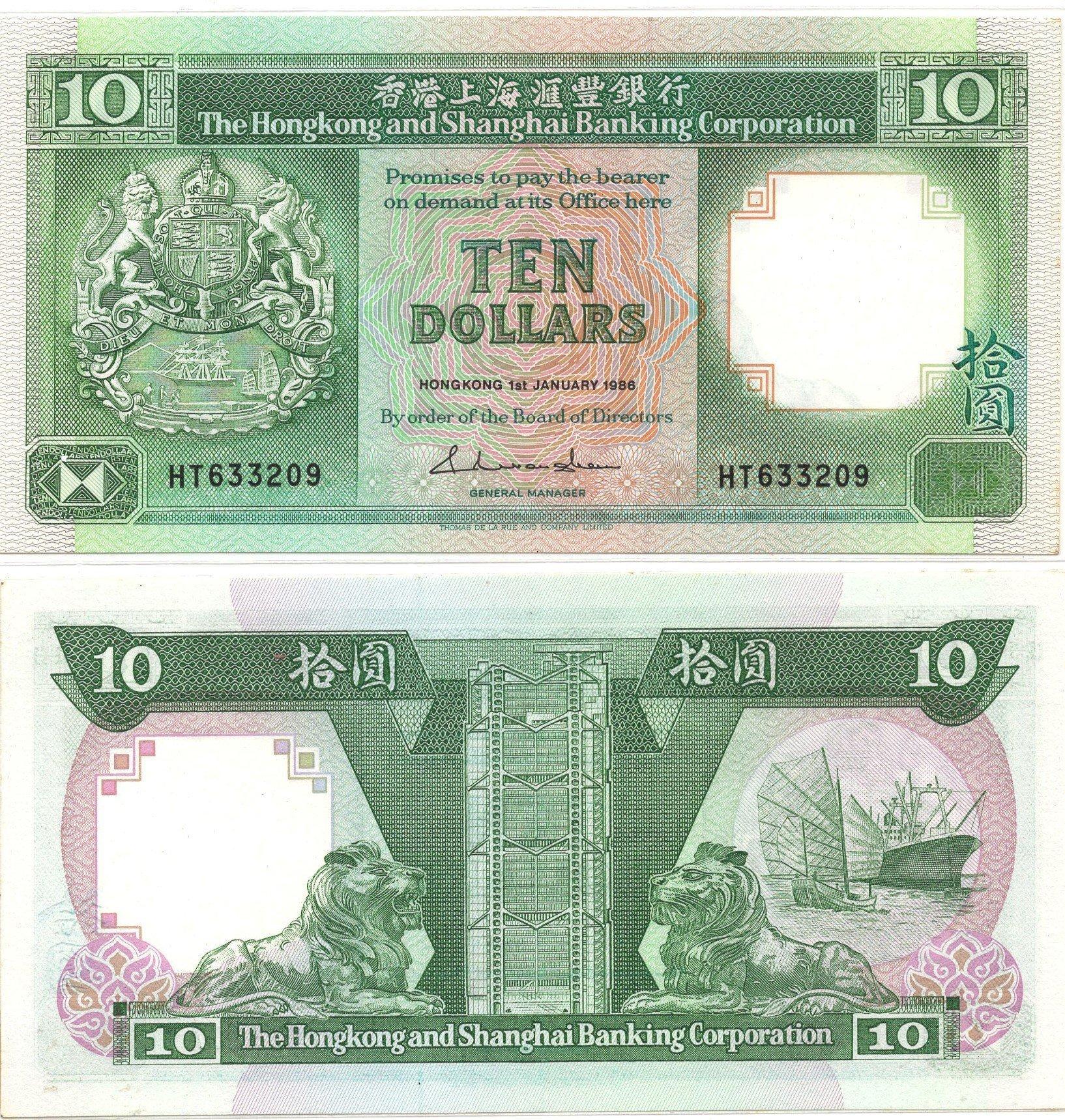 Hong KOng HSBC 10 dollars 1986 banknote for sale