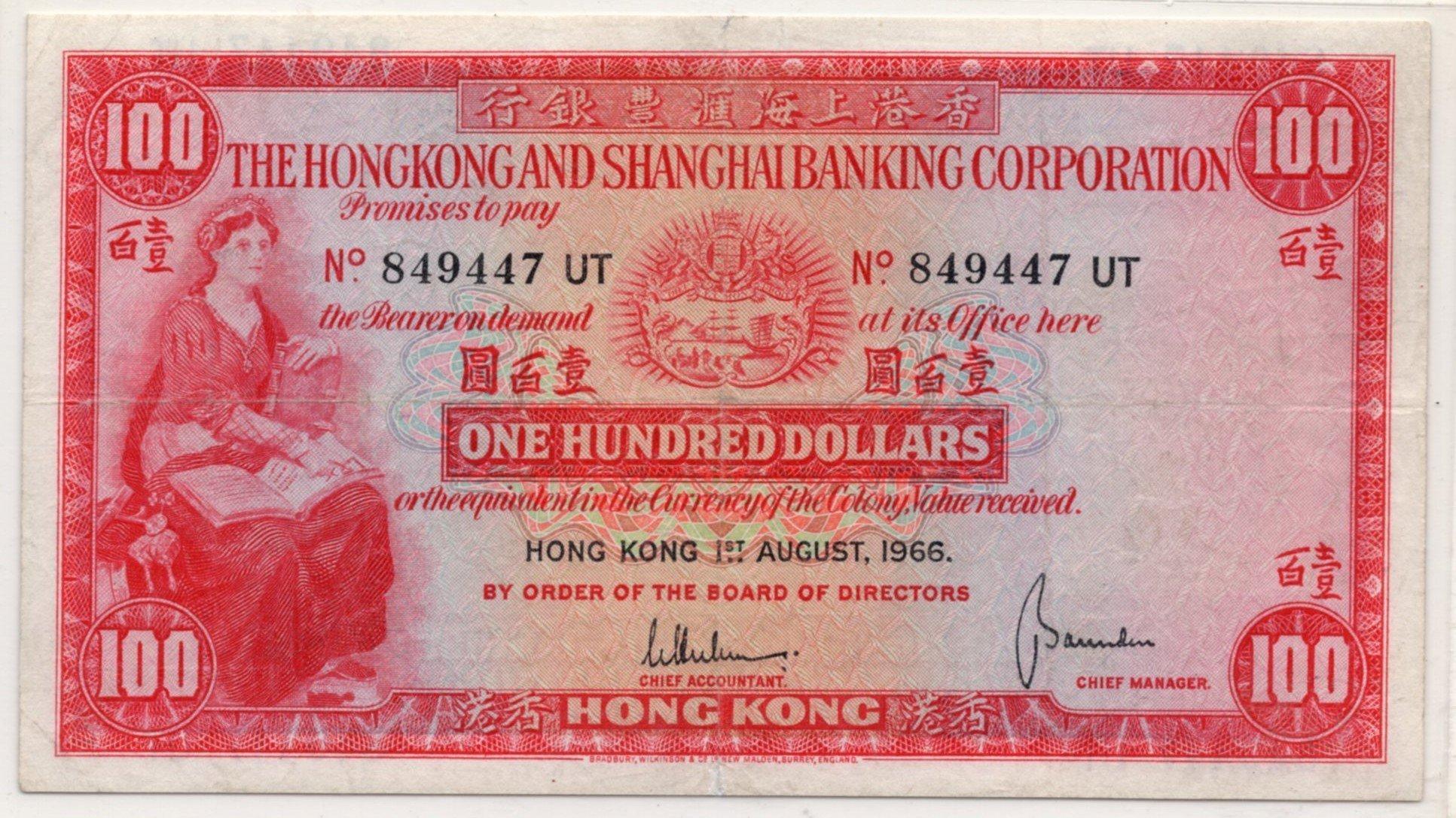 HK 100 dollars P183