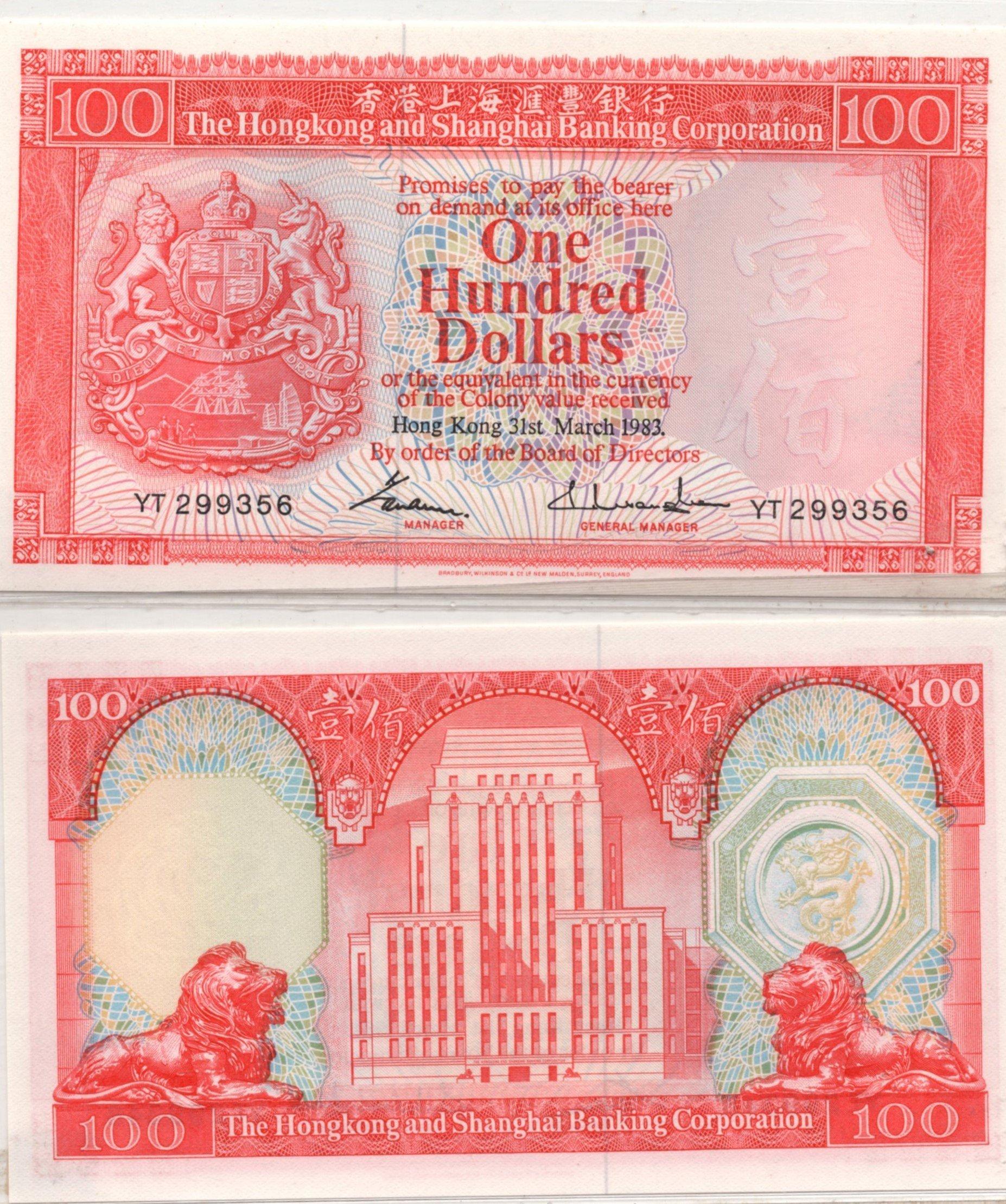 HK 100 dollars P187