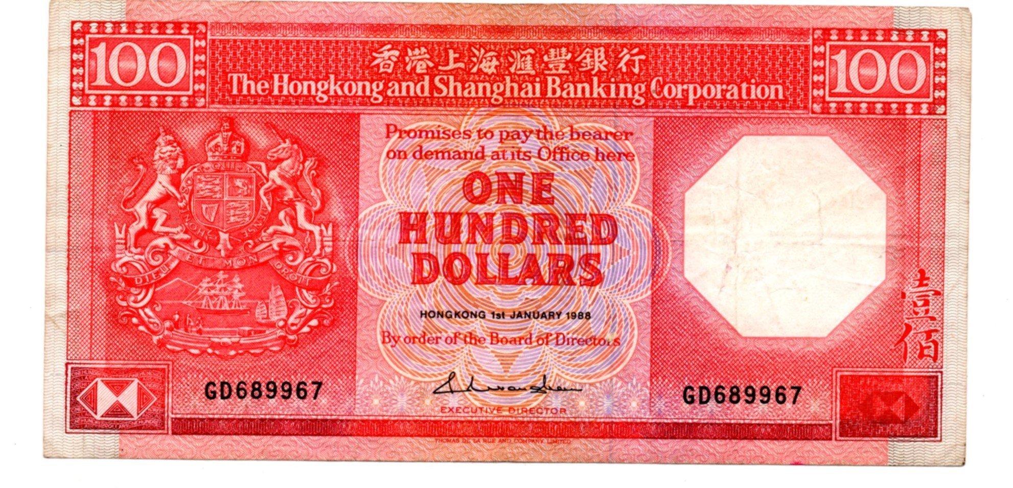 HK 100 dollars P198