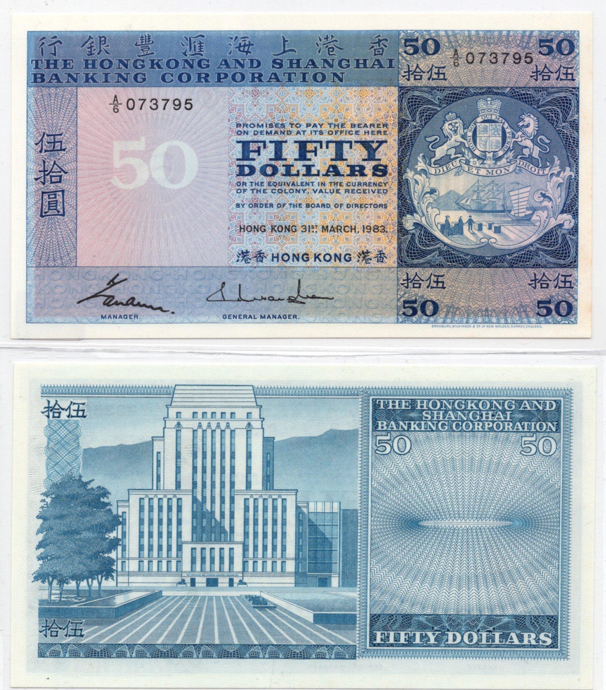 HK 100 dollars P184