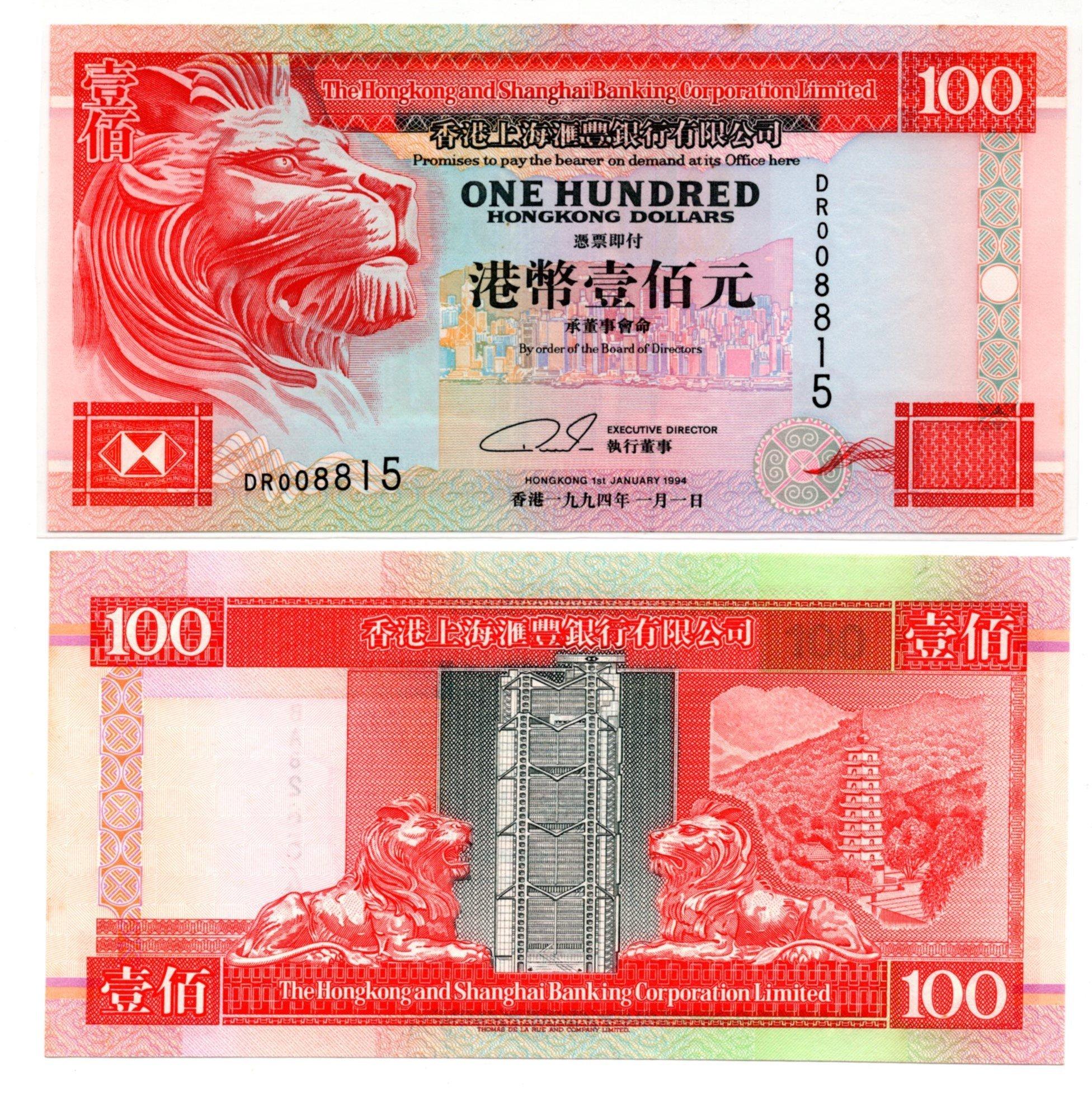 HK 100 dollars P203