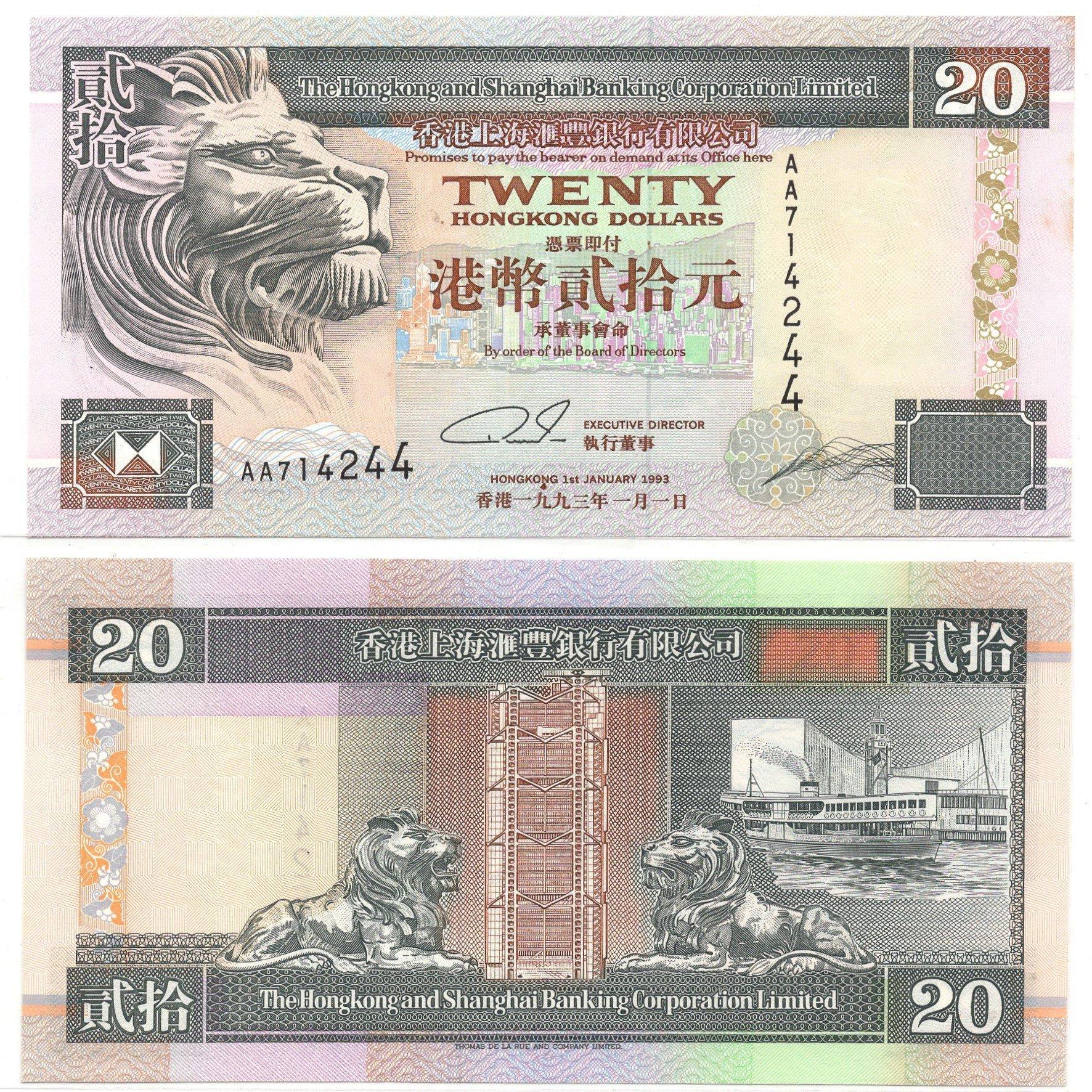 Hong Kong 20 dollars HSBC banknote for sale