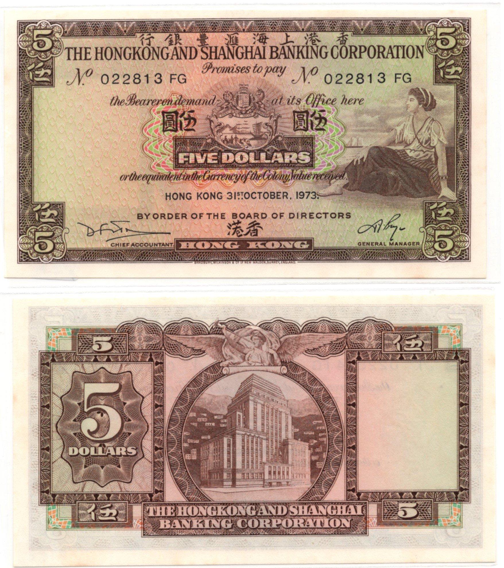 HK 5 dollars P181