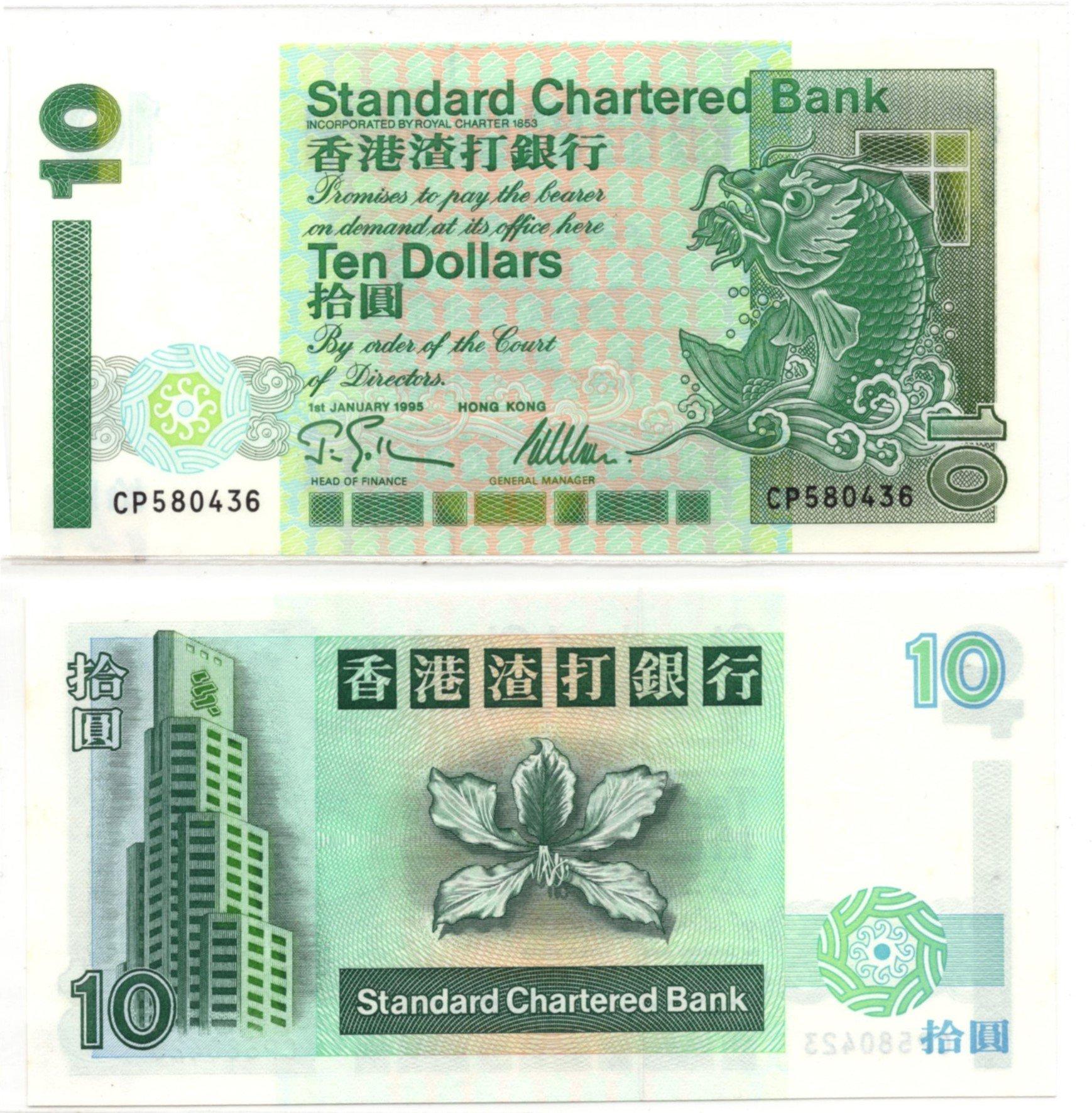HK 10 dollars P284