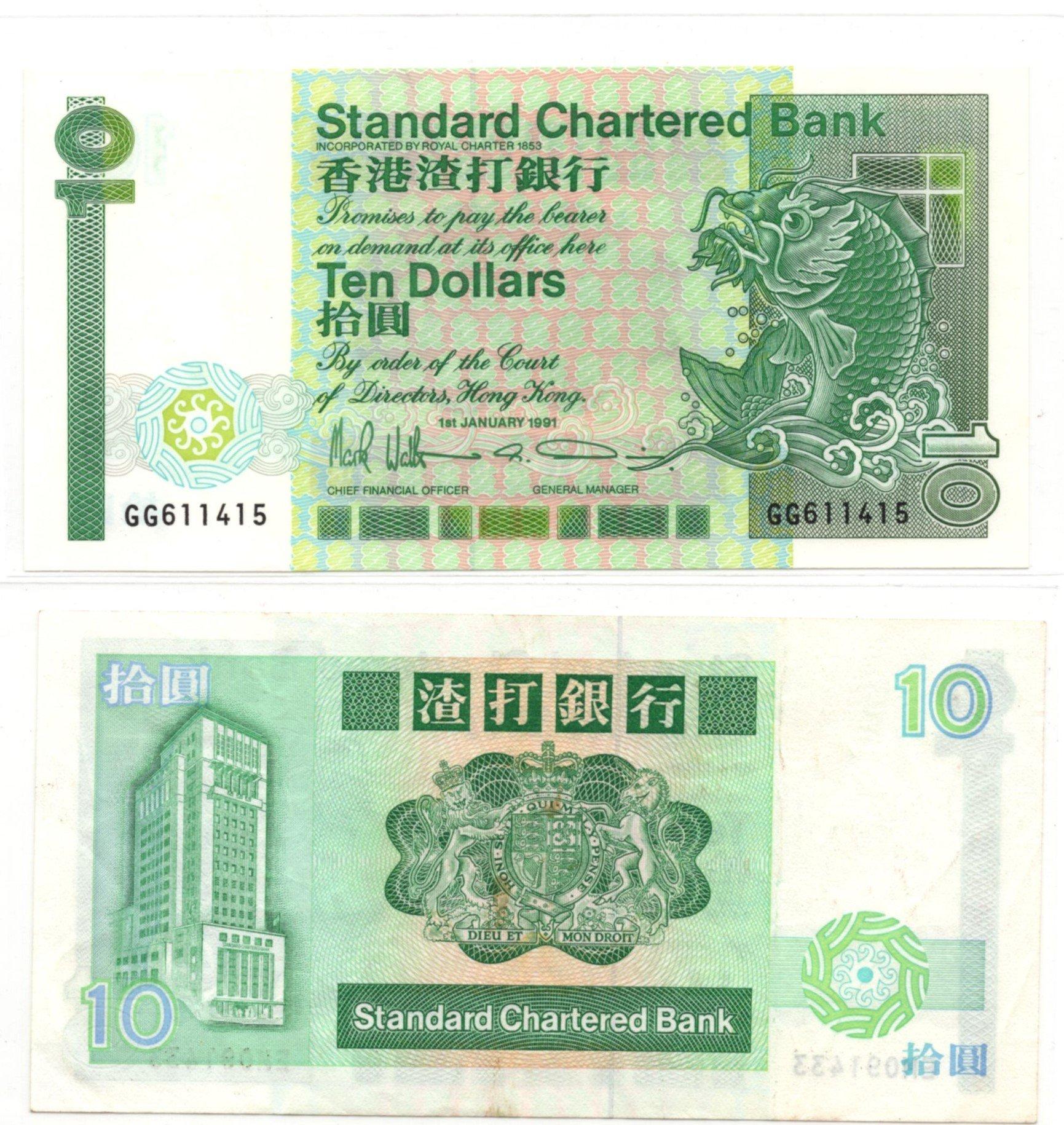 HK 10 dollars P278