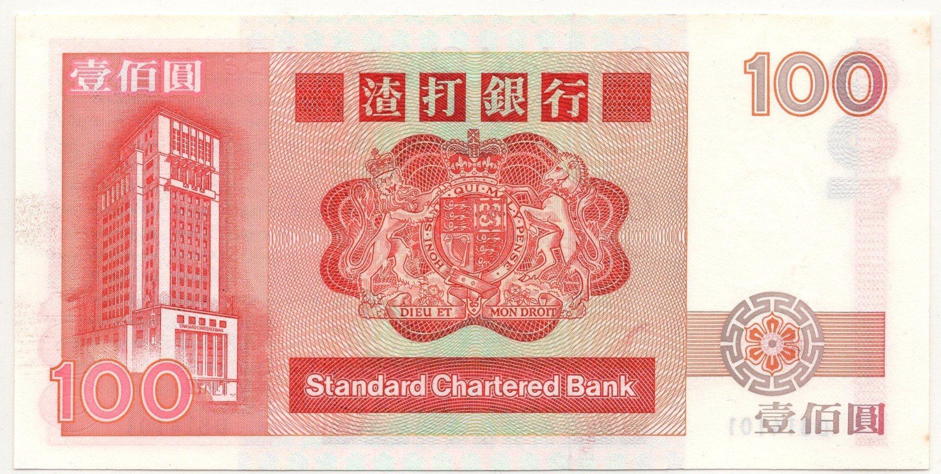 Hong Kong 100 dollars SCB 1985 banknote for sale