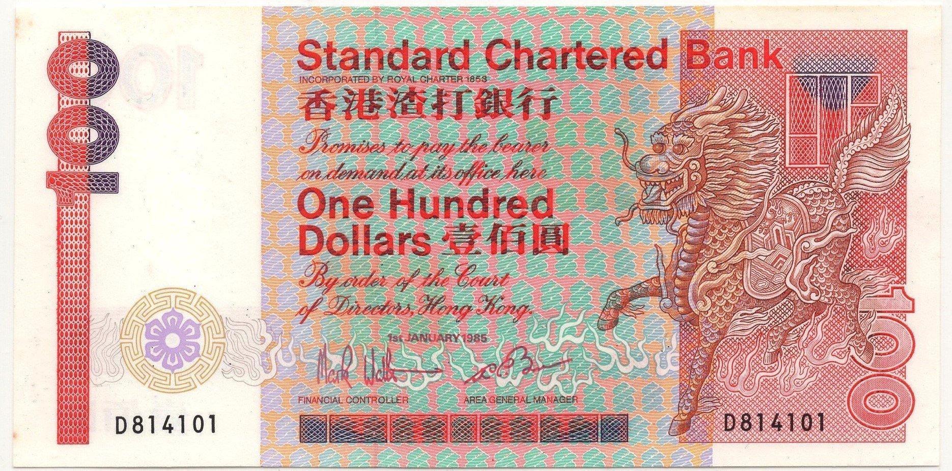 Hong Kong 100 dollars SCB 1986 banknote for sale