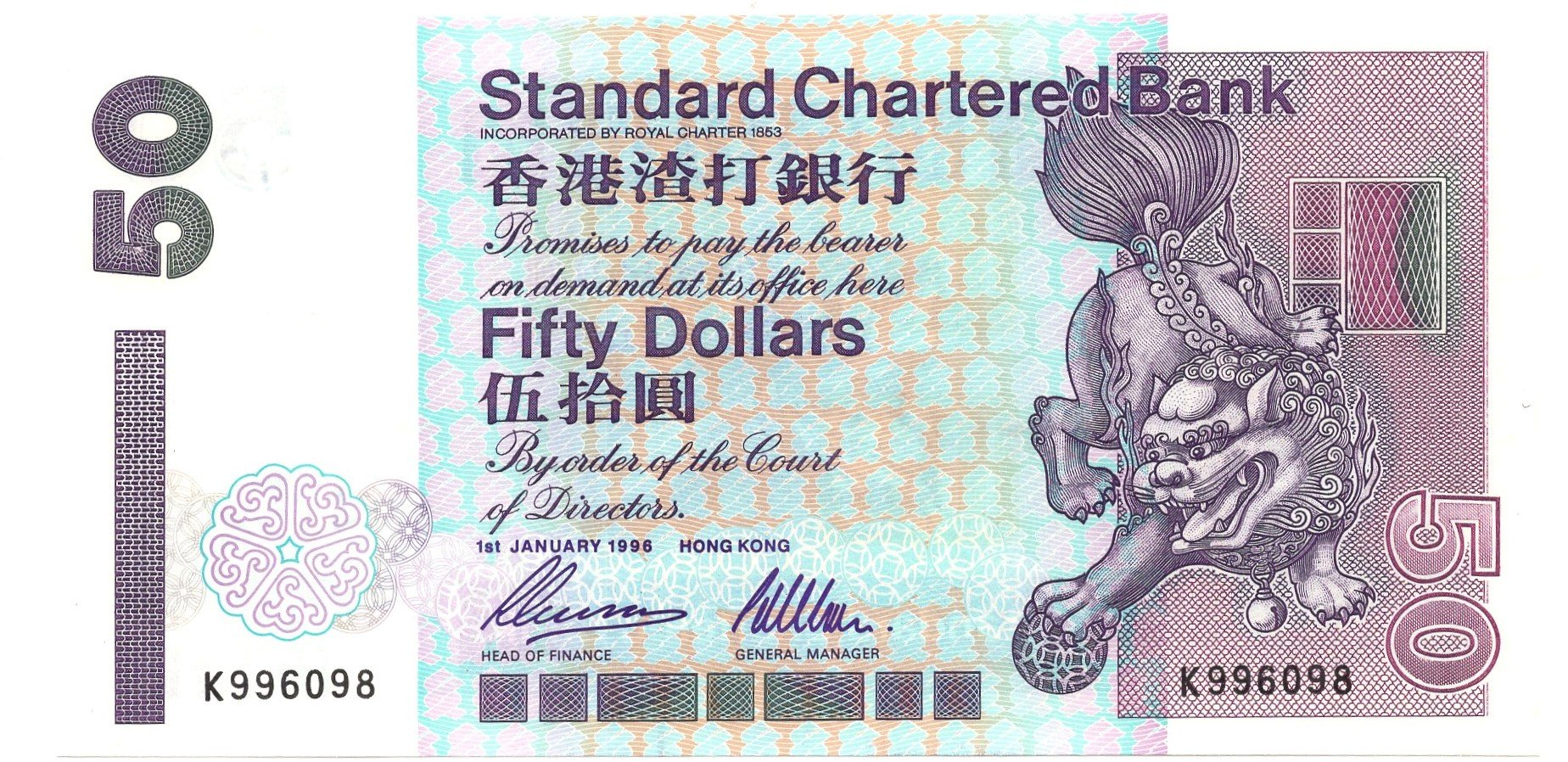 Hong Kong 50 dollars SCB banknote for sale