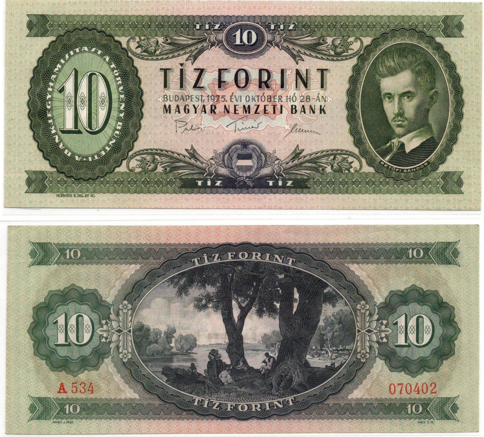 hungary 10 forint 1969