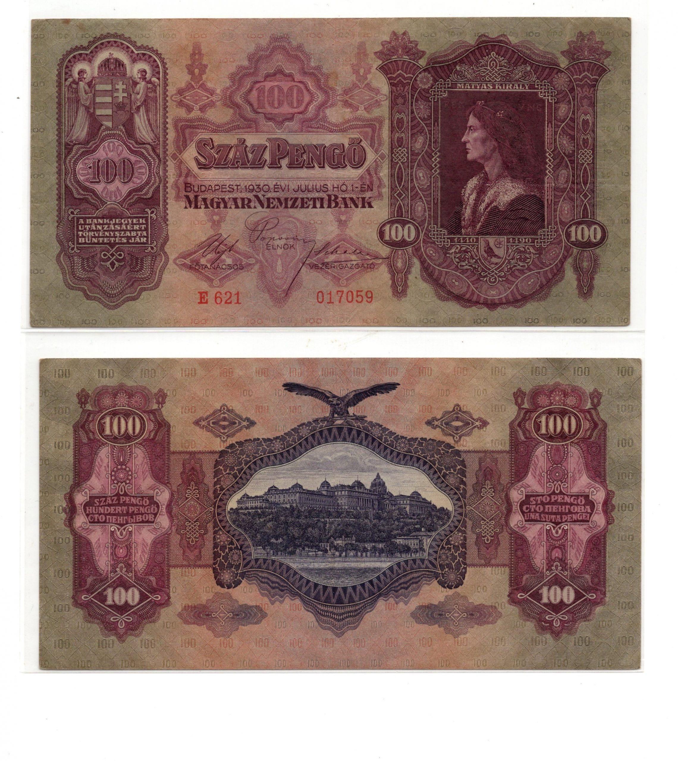 hungary 100 forint 1930