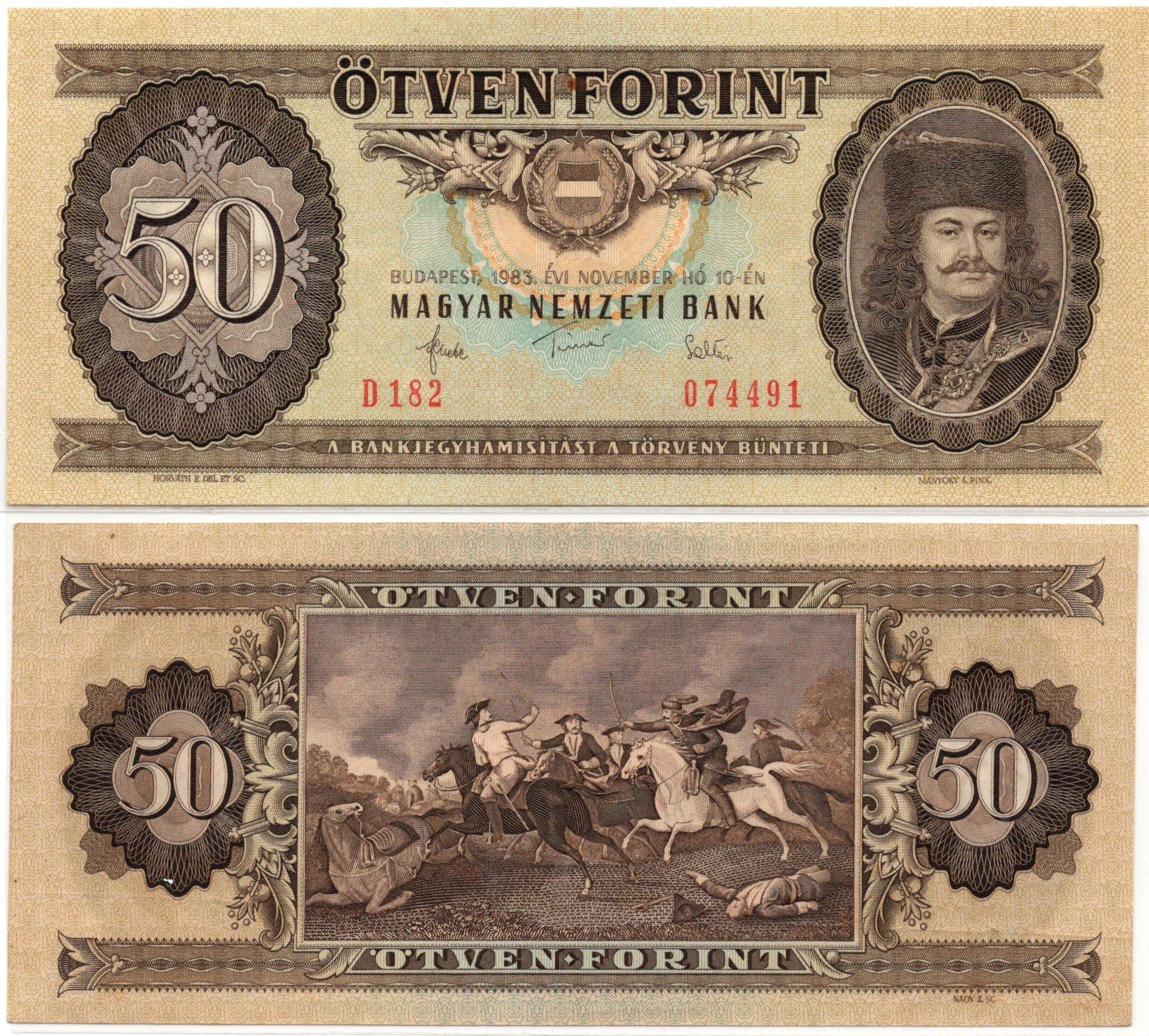 hungary 50 forint 1975