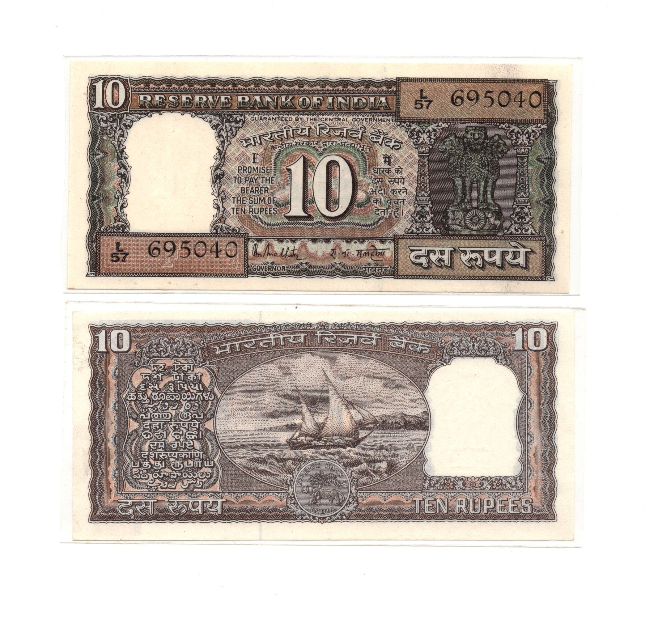 India 10 rupees banknote for sale