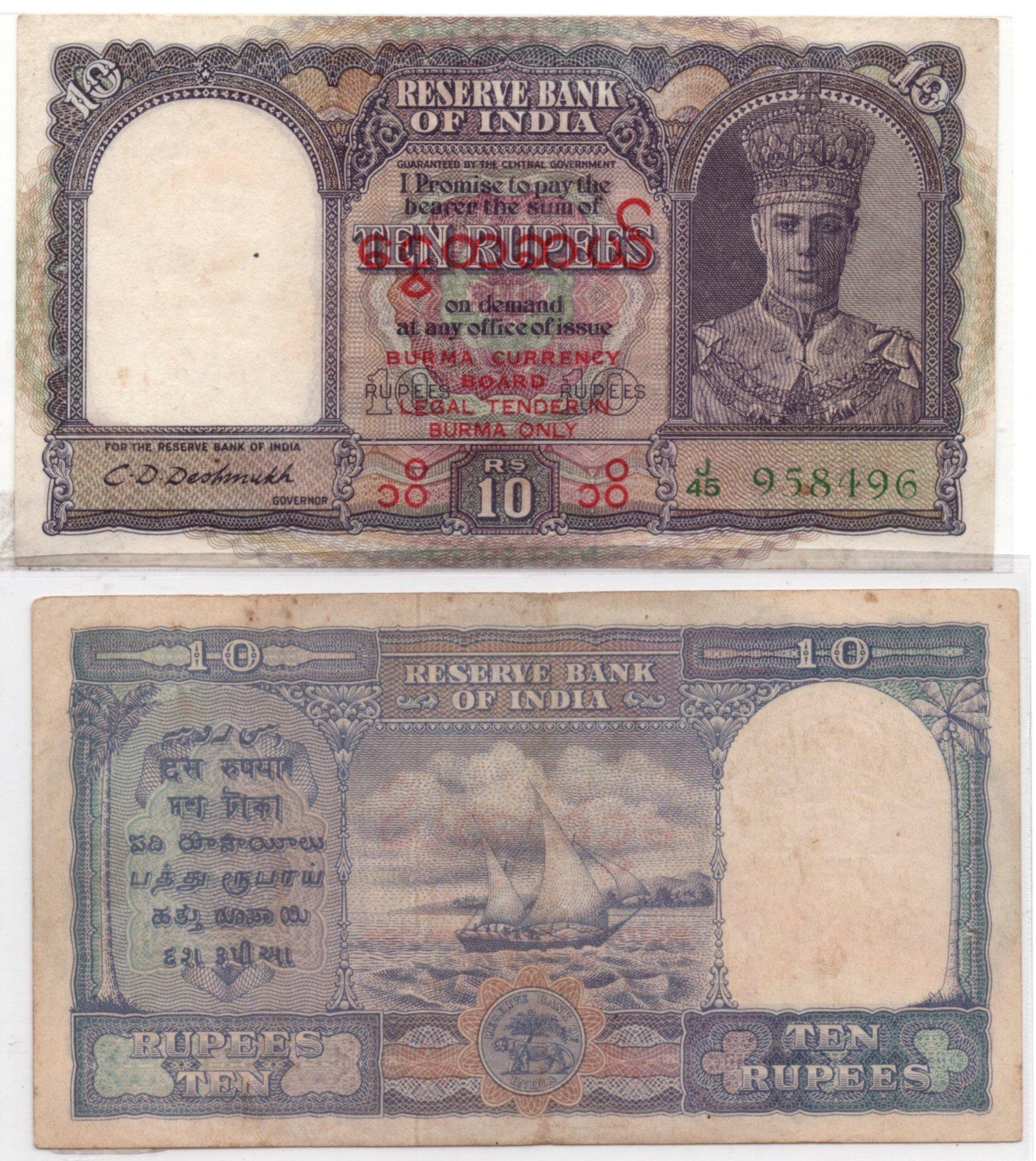 India 10 ru[pees KGVI