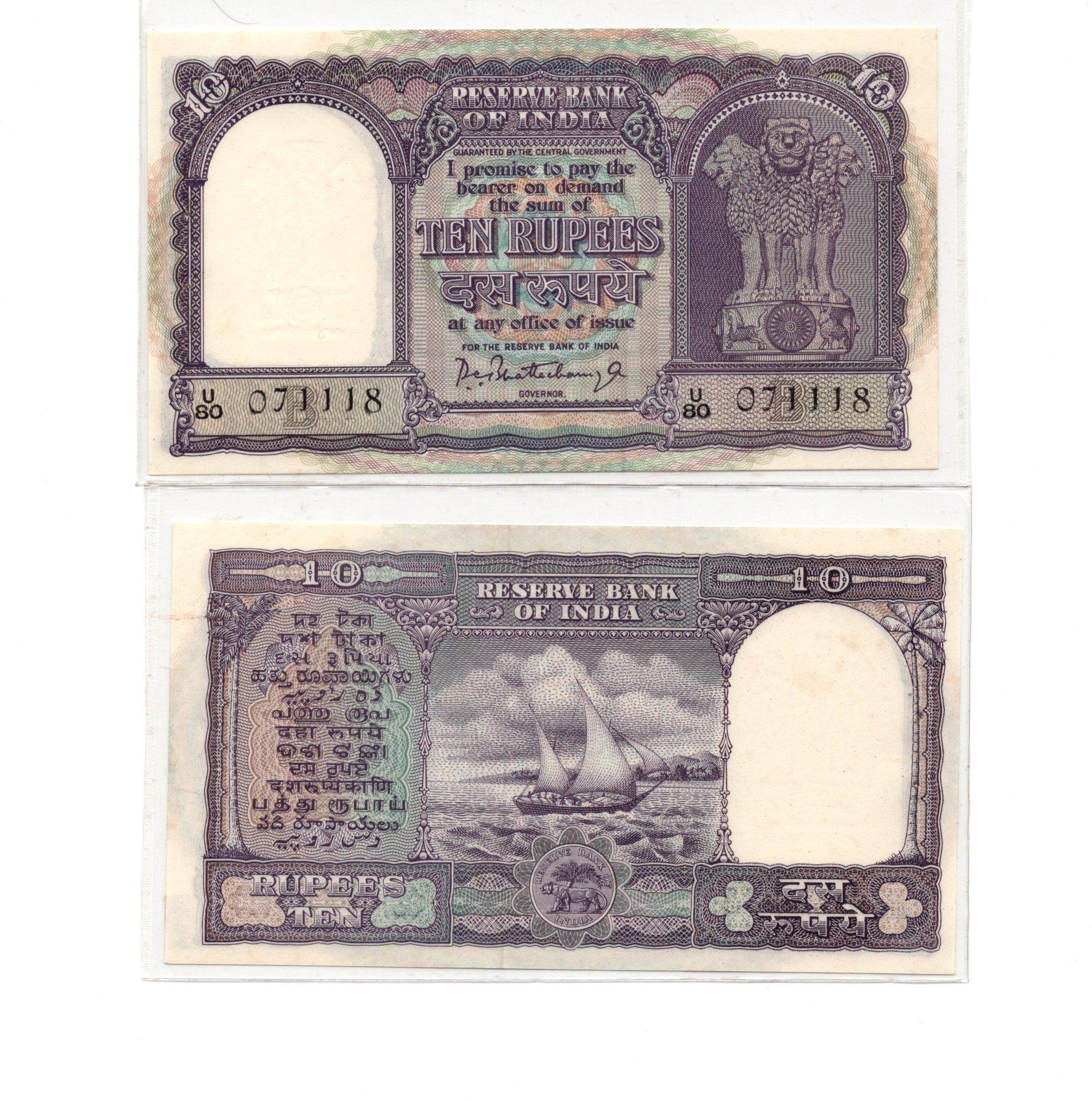 India 10 rupees 1962