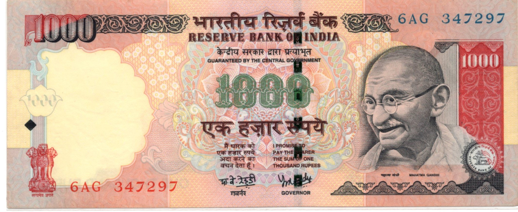 india 1000 rupees P107