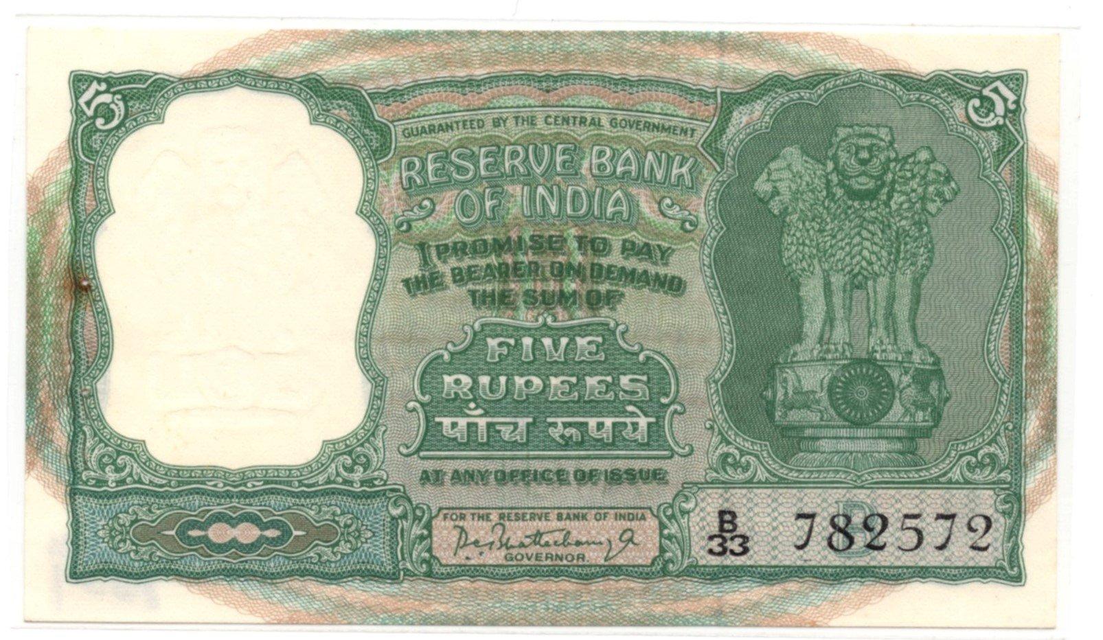 india 5 rupees 1948-70
