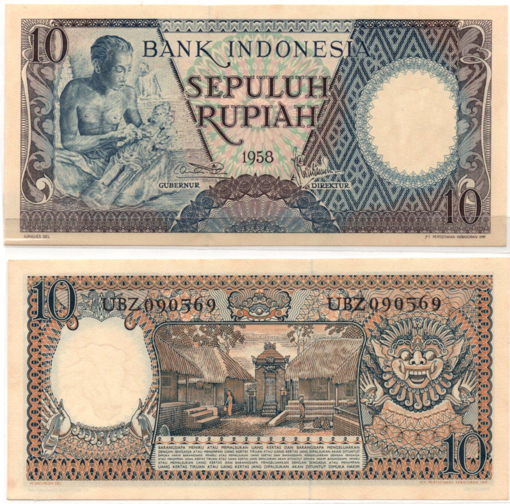 indonesia 10 rupiah 1958