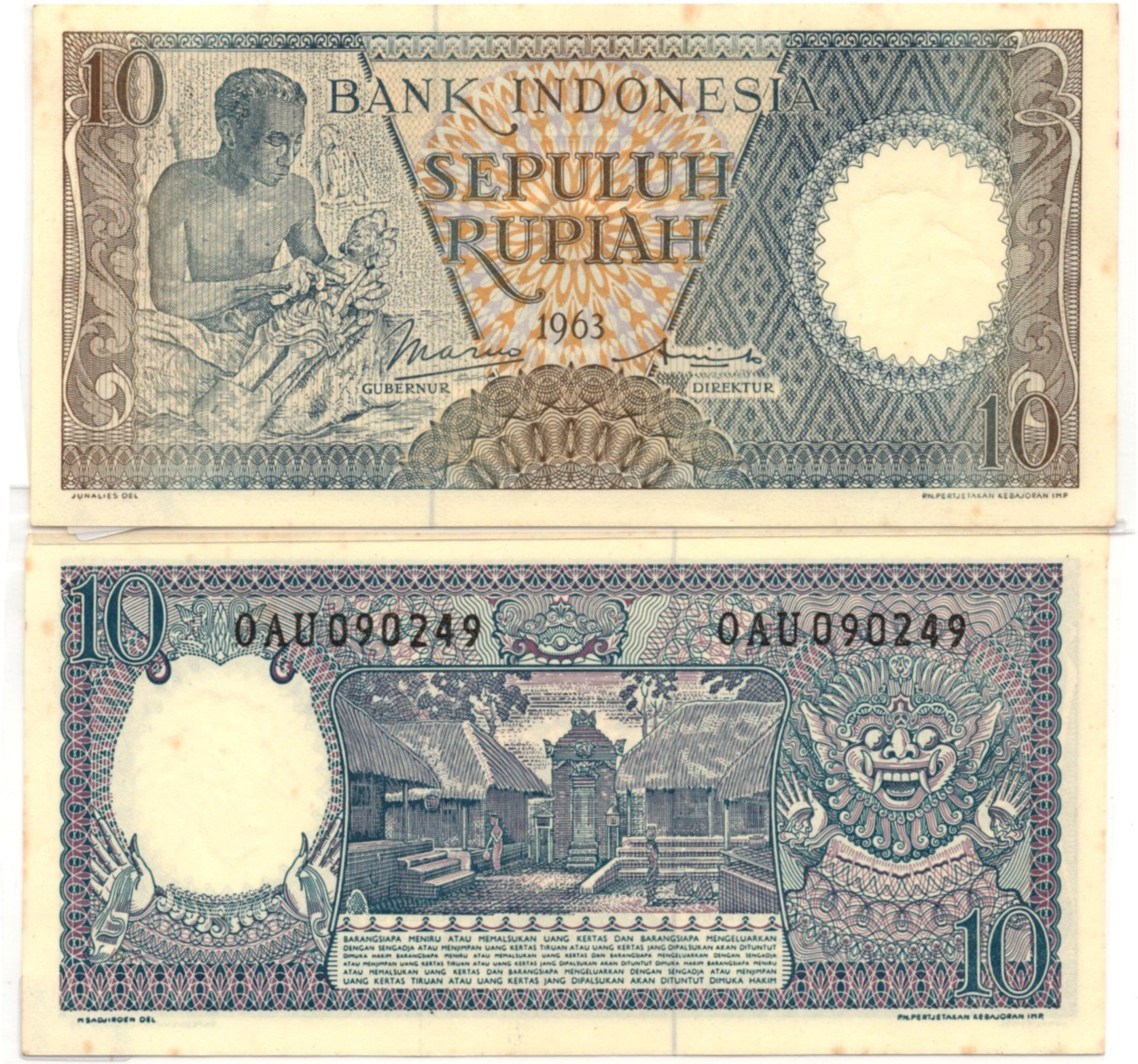 indonesia 10 rupiah 1963