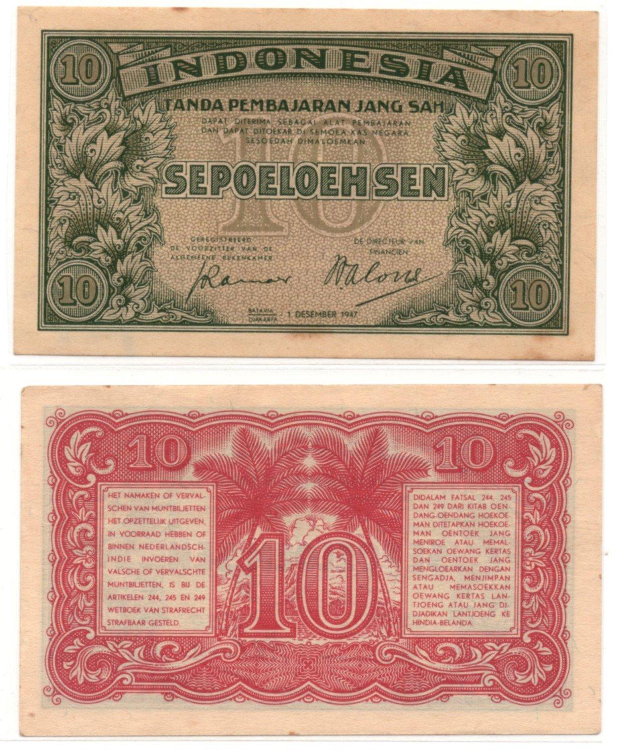 indonesia 10 sen 1947