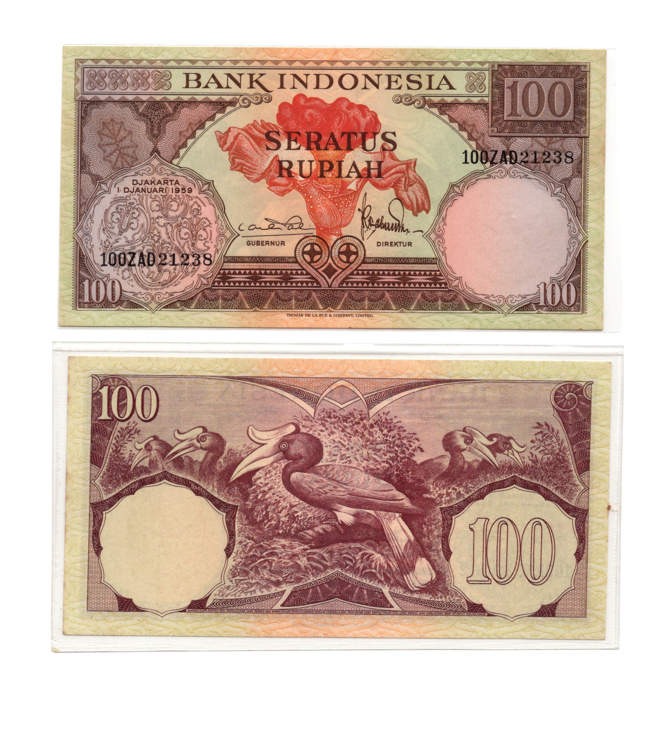 Indonesia 100 rupiah 1959