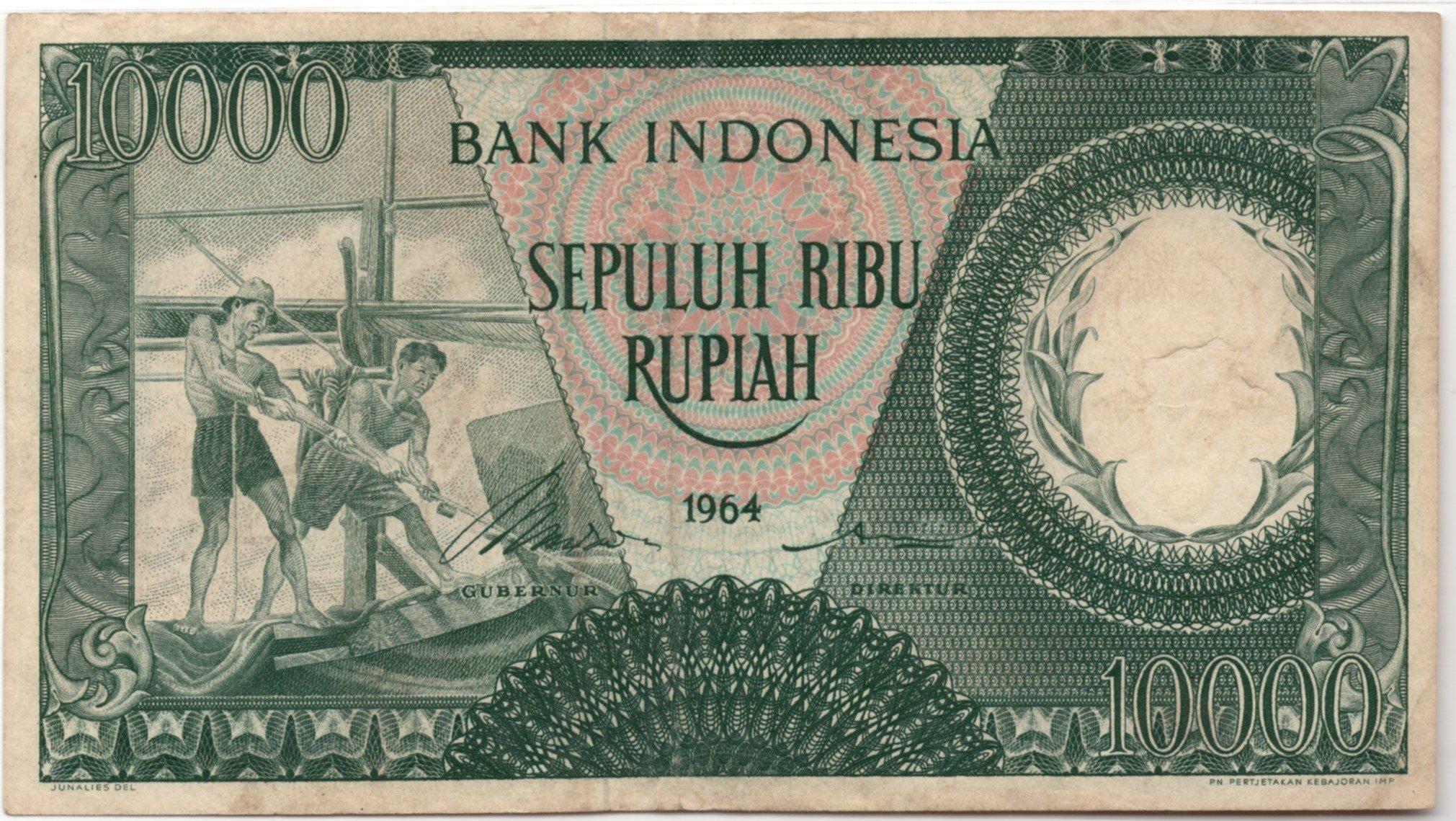 indonesia 10000 rupiah 1964