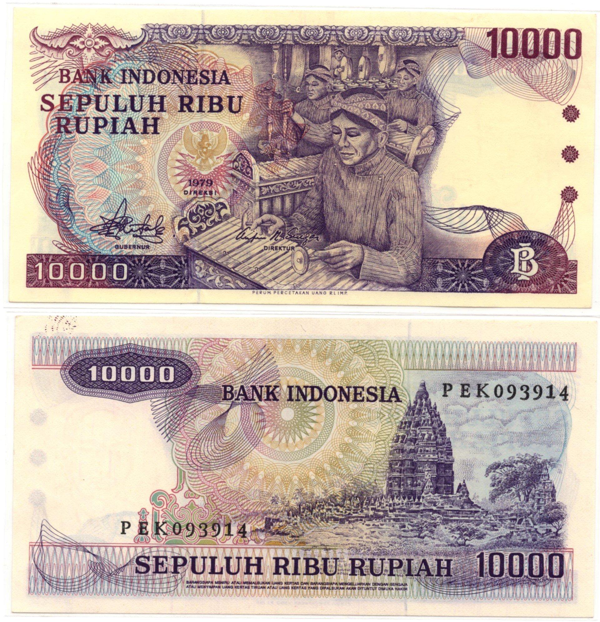 indonesia 10000 rupiah 1979