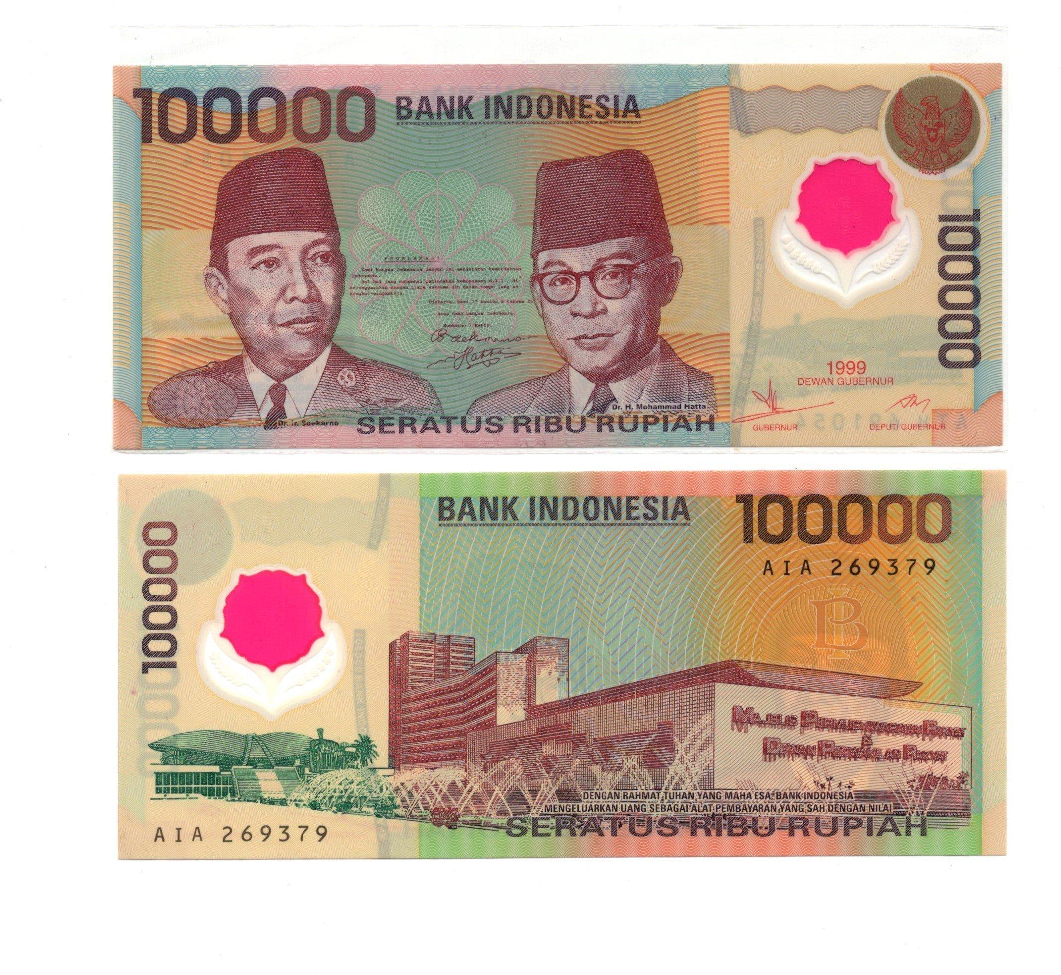 indonesia 100000 rupiah
