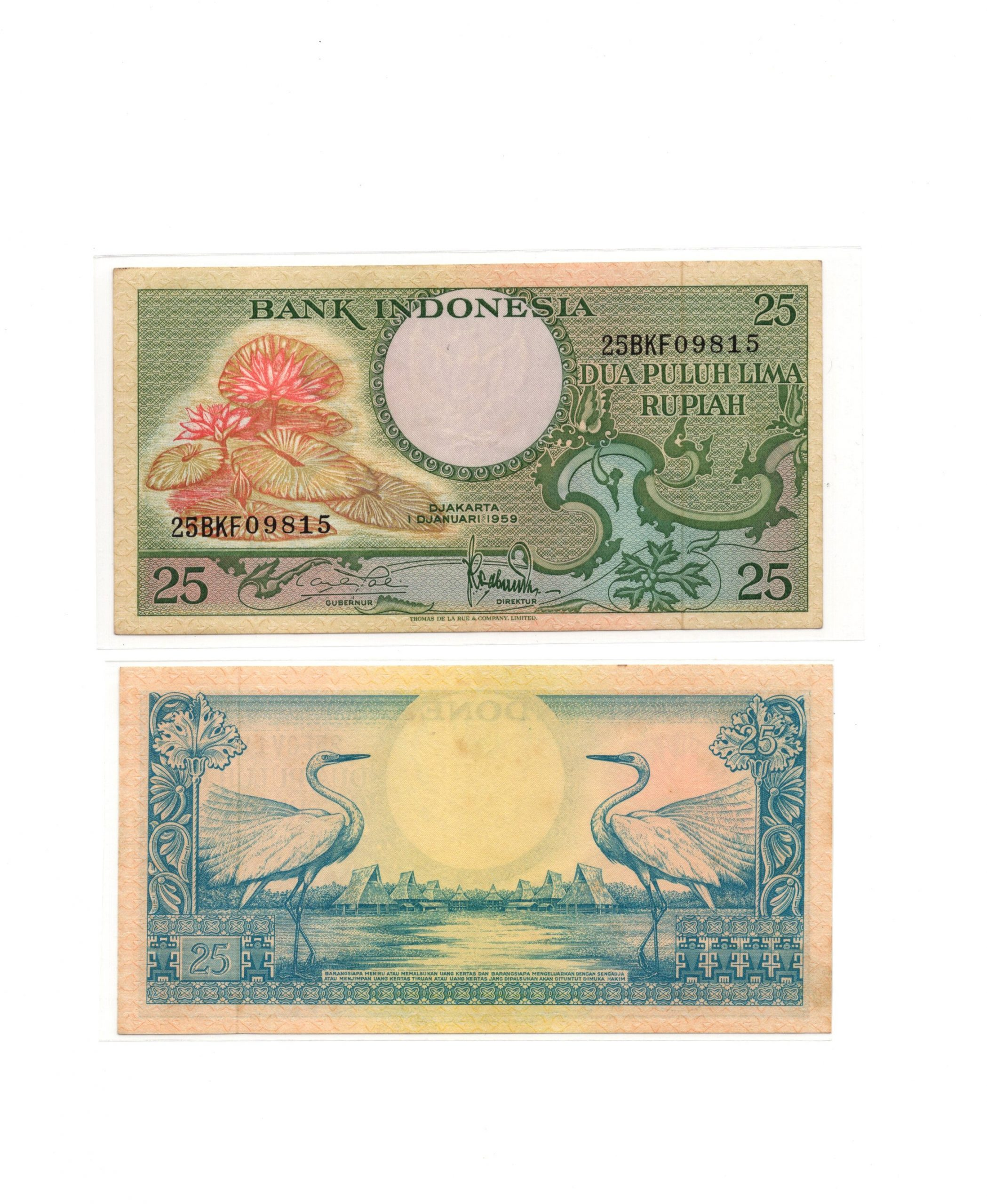 indonesia 25 rupiah 1959