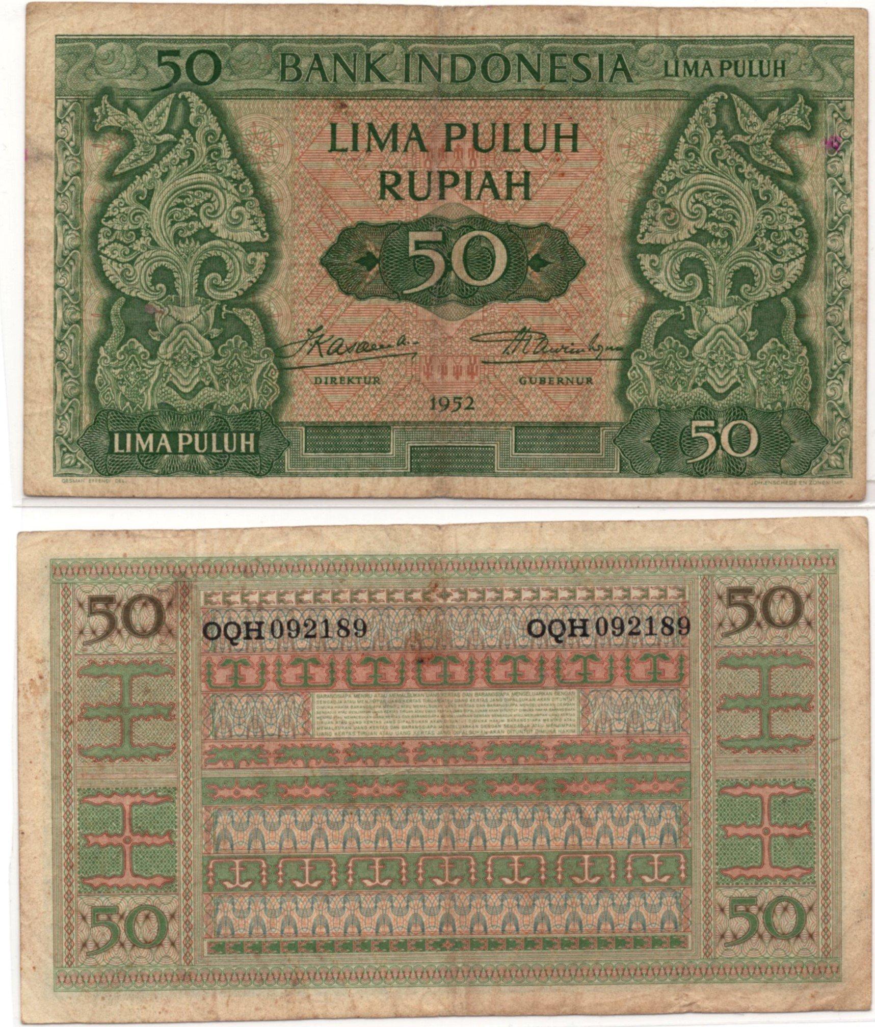 indonesia 50 rupiah 1952