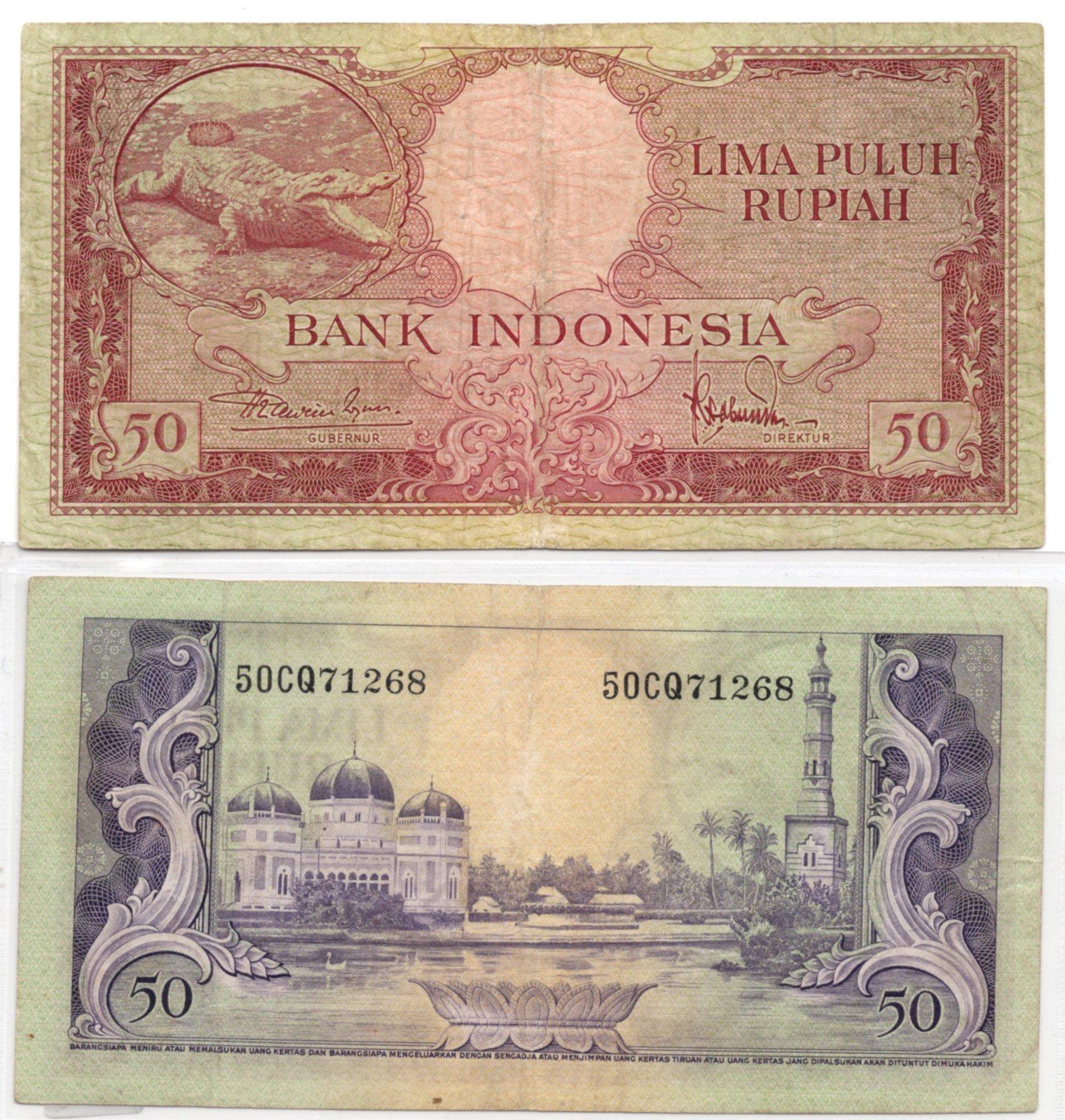 indonesia 50 rupiah 1957