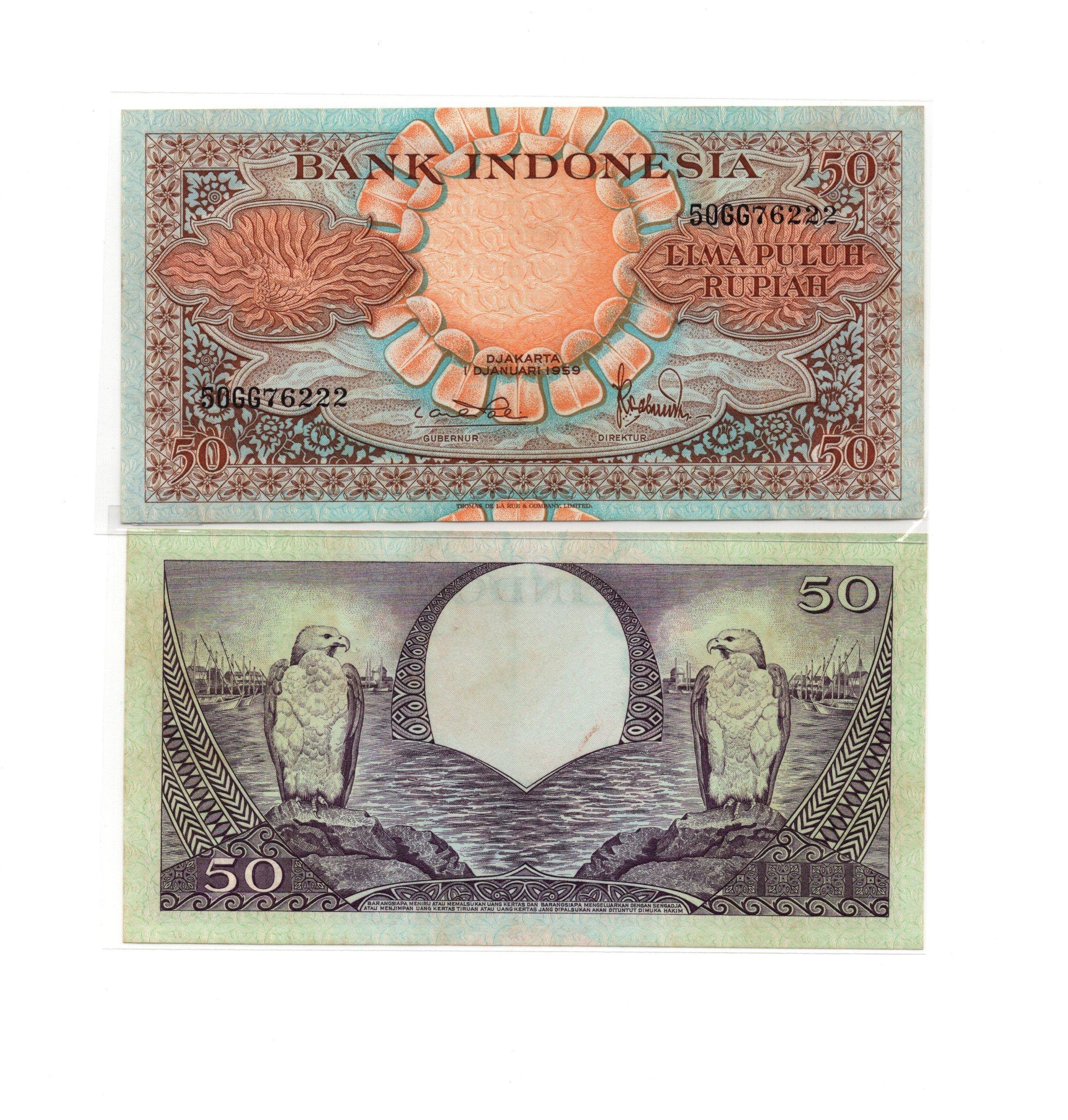 indonesia 50 rupiahn 1959