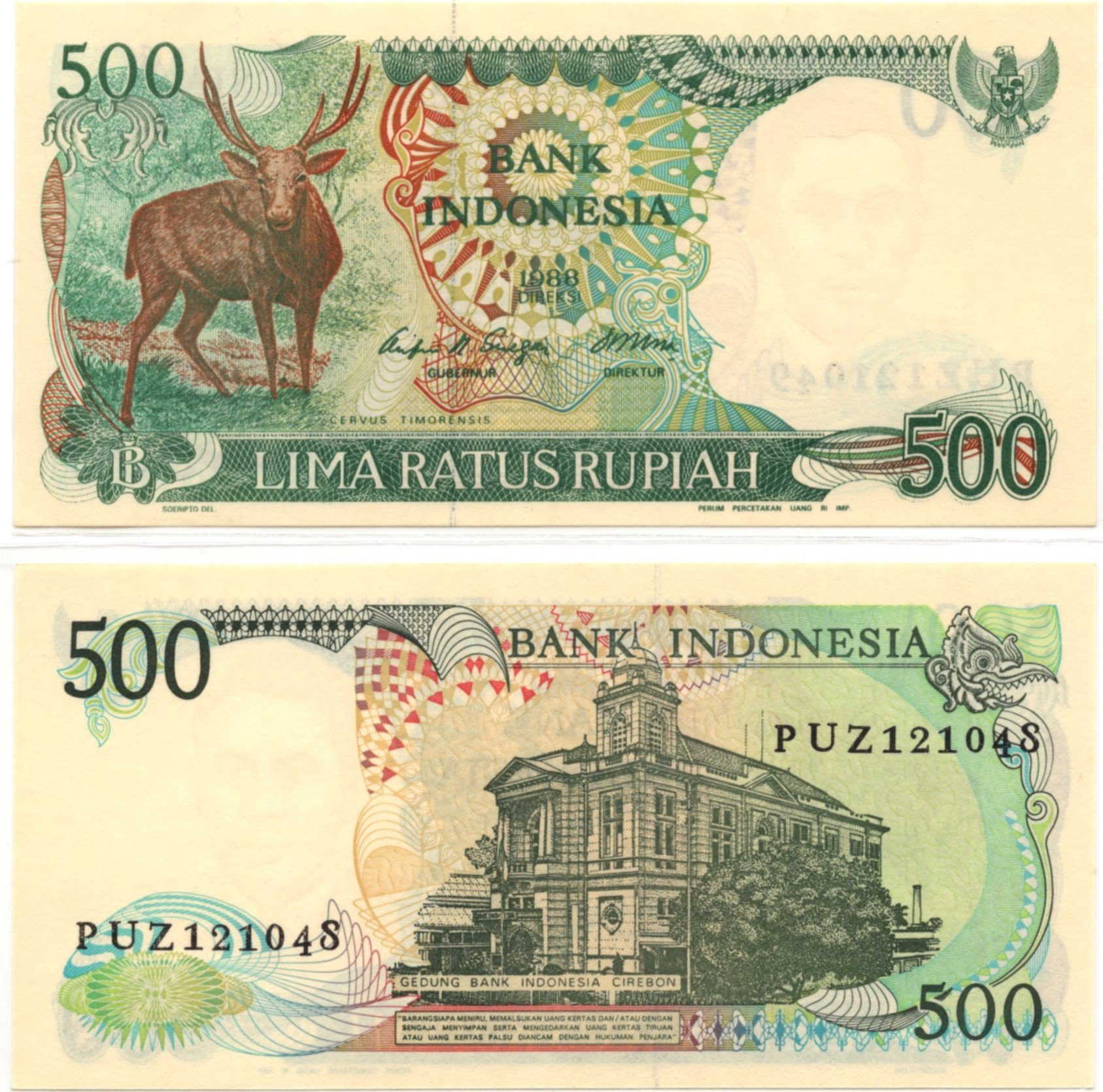 indonesia 500 rupiah 1988